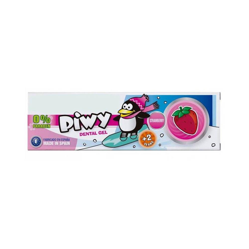 Pasta de dinti pentru copii Pierrot Sharky, 0 Flour, 75 ml