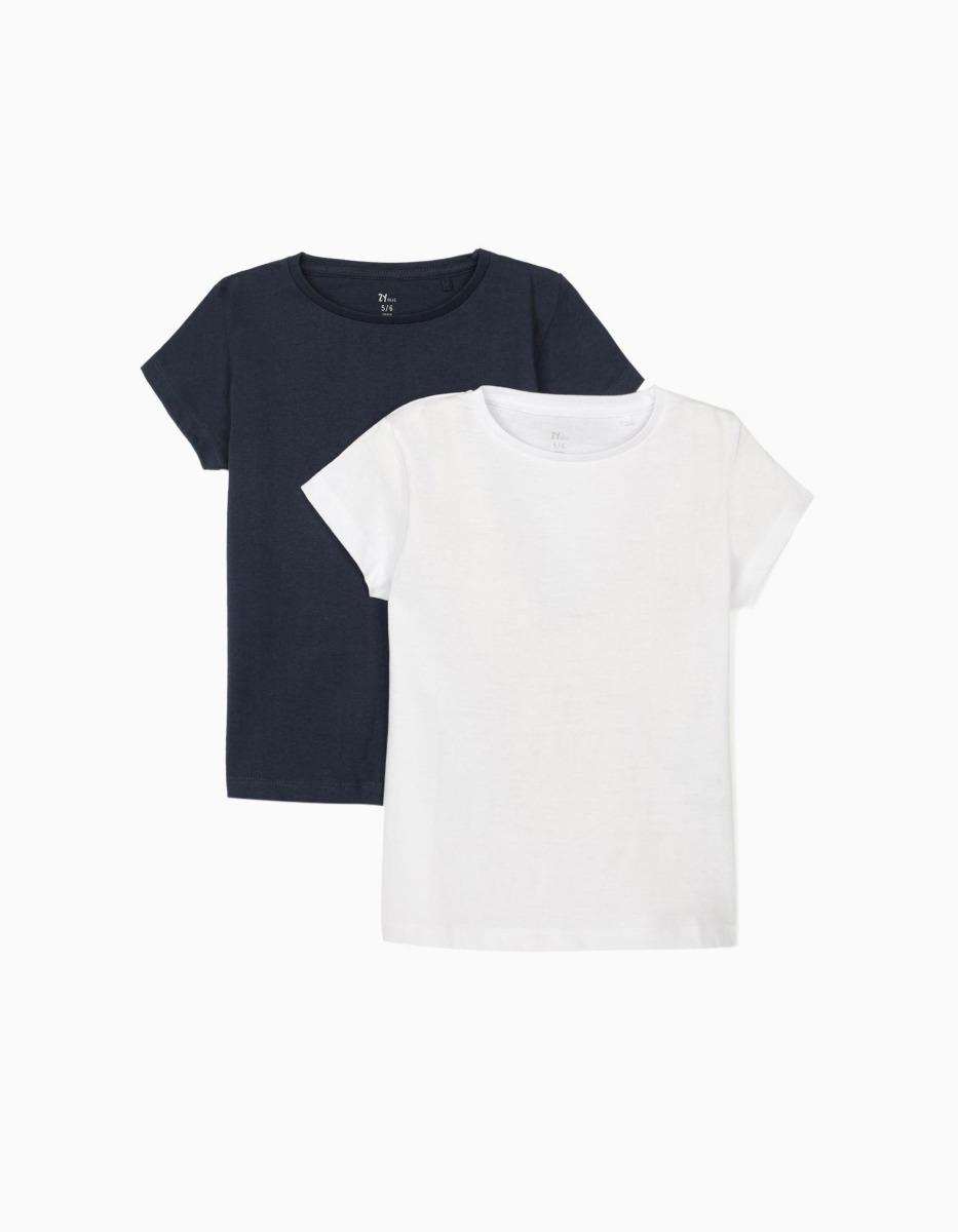 Set tricouri cu maneca scurta Zippy imagine