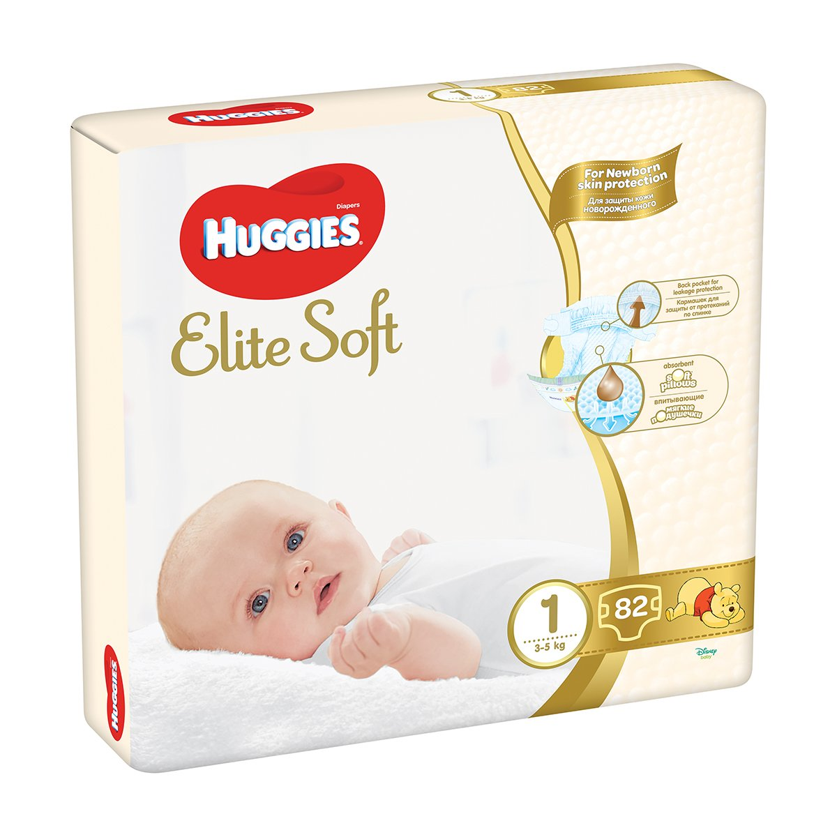 Scutece Huggies Elite Soft, Nr 1, 2 - 5 Kg, 82 buc