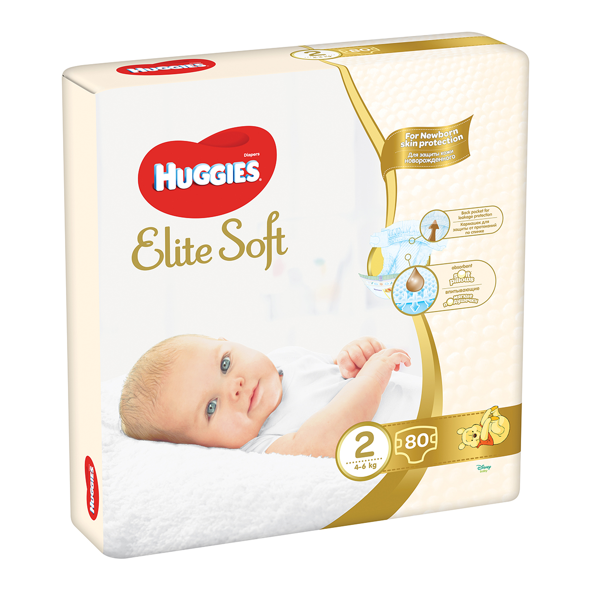 Scutece Huggies Elite Soft, Nr 2, 4 - 6 Kg, 80 buc