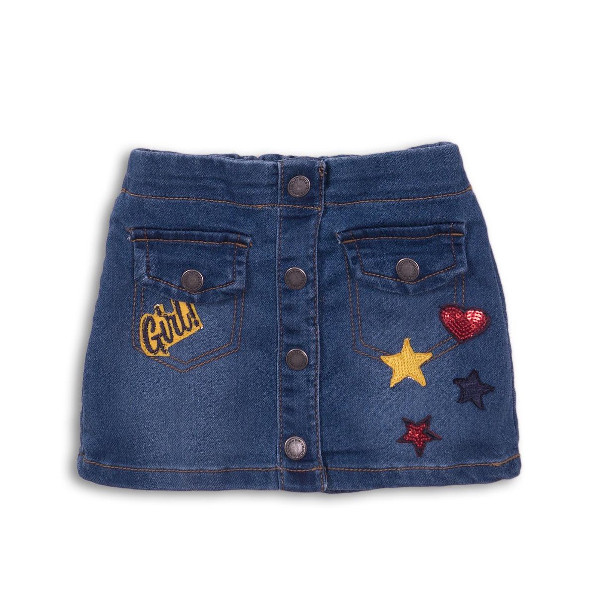Fusta jeans cu nasturi Minoti Girl imagine