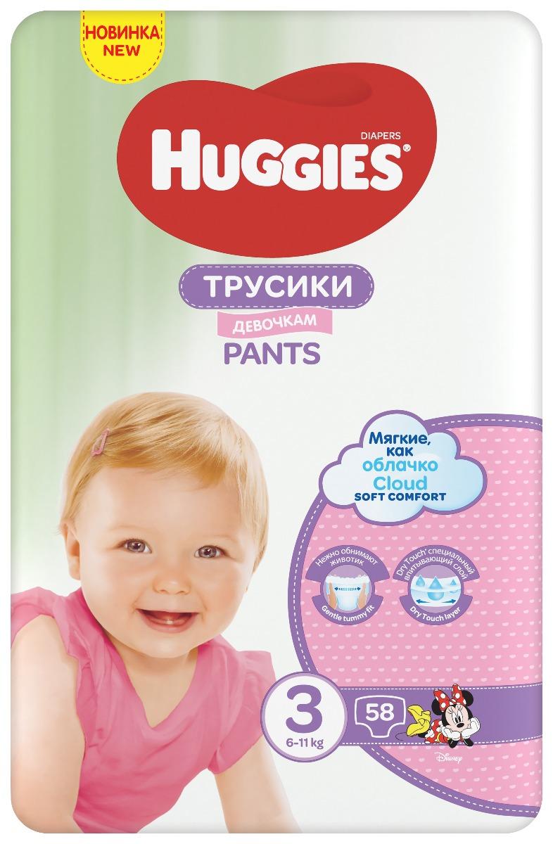 Scutece Chilotel Huggies Pants Mega, Nr 3, Girl, 58 Buc, 6-11 Kg