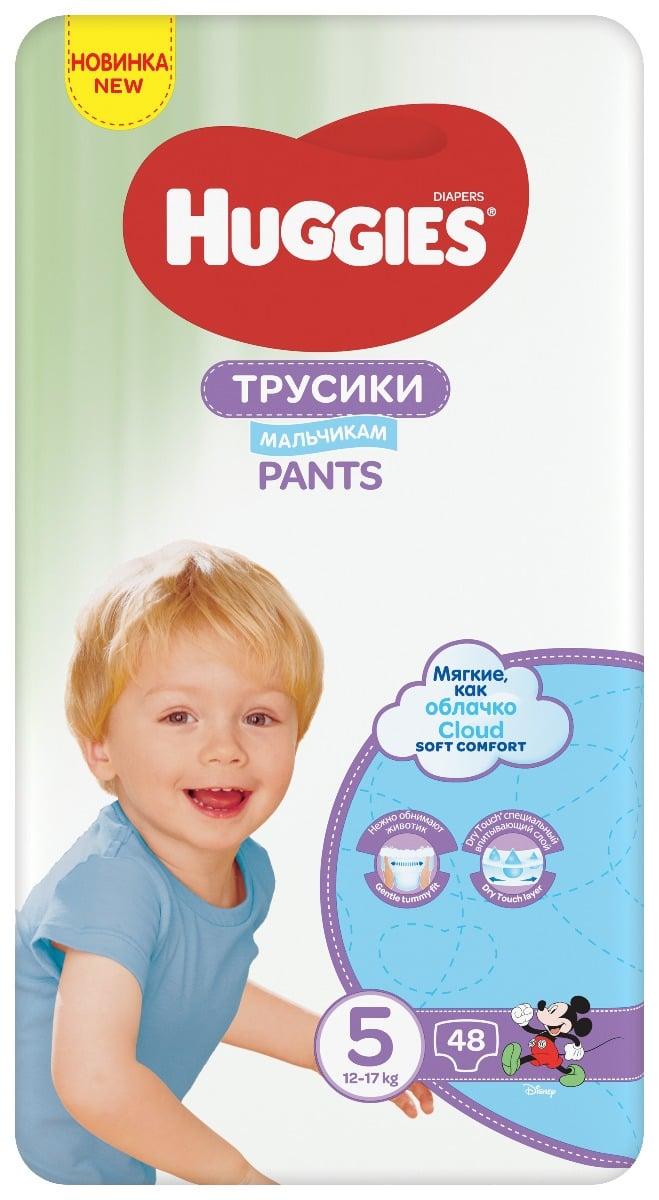 Scutece Chilotel Huggies Pants Mega, Nr 5, Boy, 48 Buc, 12-17 Kg