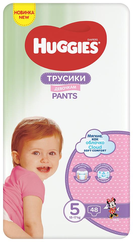Scutece Chilotel Huggies Pants Mega, Nr 5, Girl, 48 Buc, 12-17 Kg