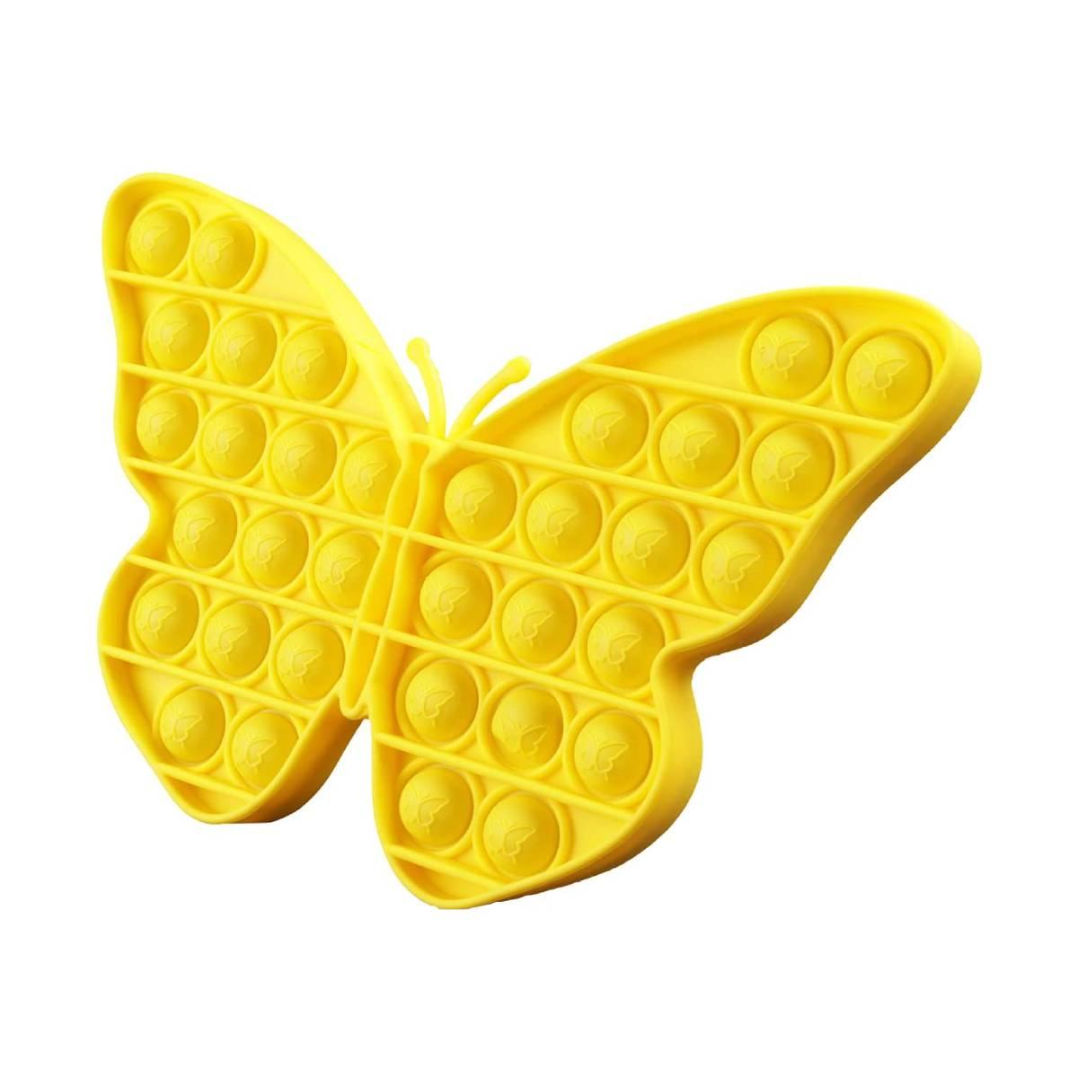 Jucarie antistres, Pop It Now, fluture, galben