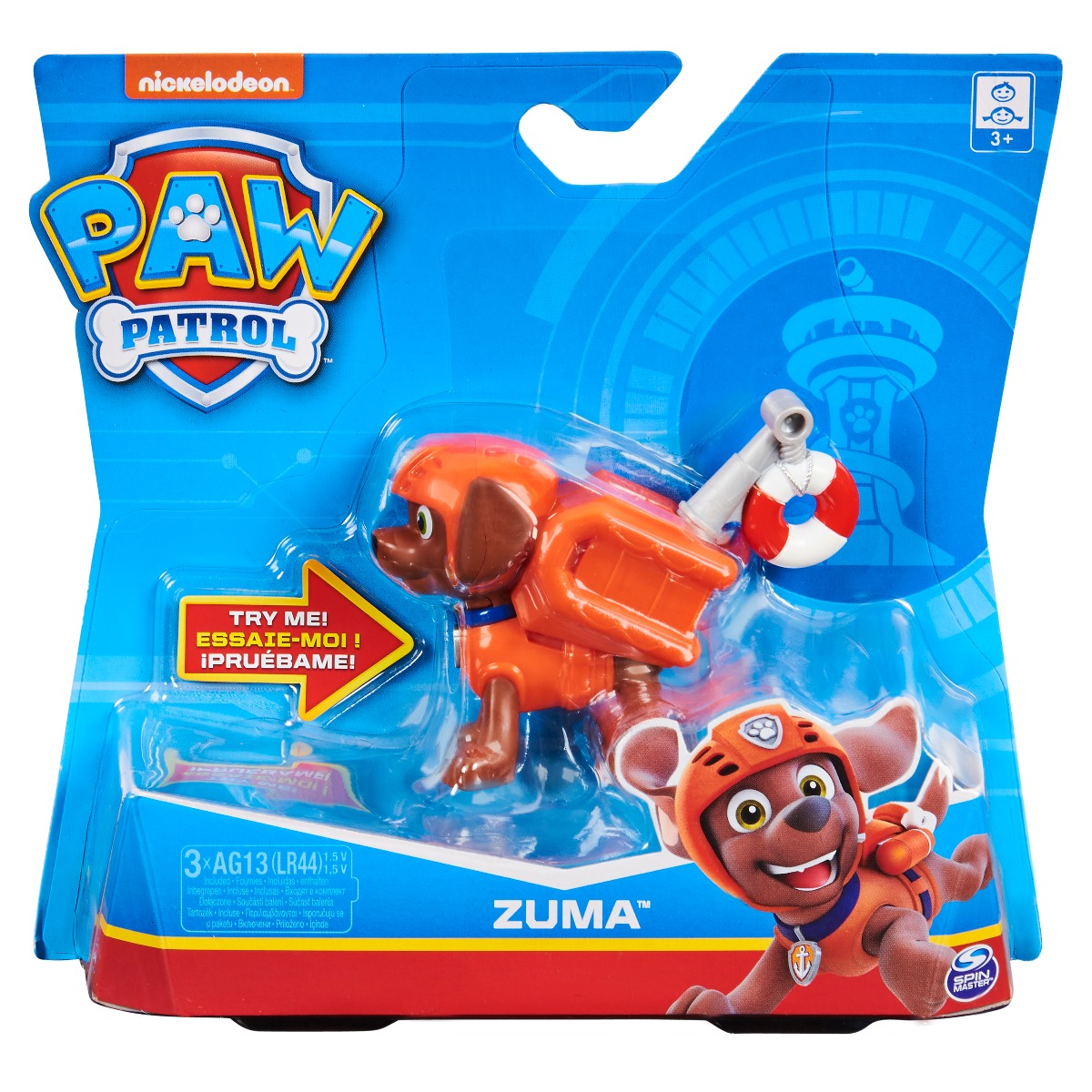Figurina Paw Patrol, Zuma 20126398