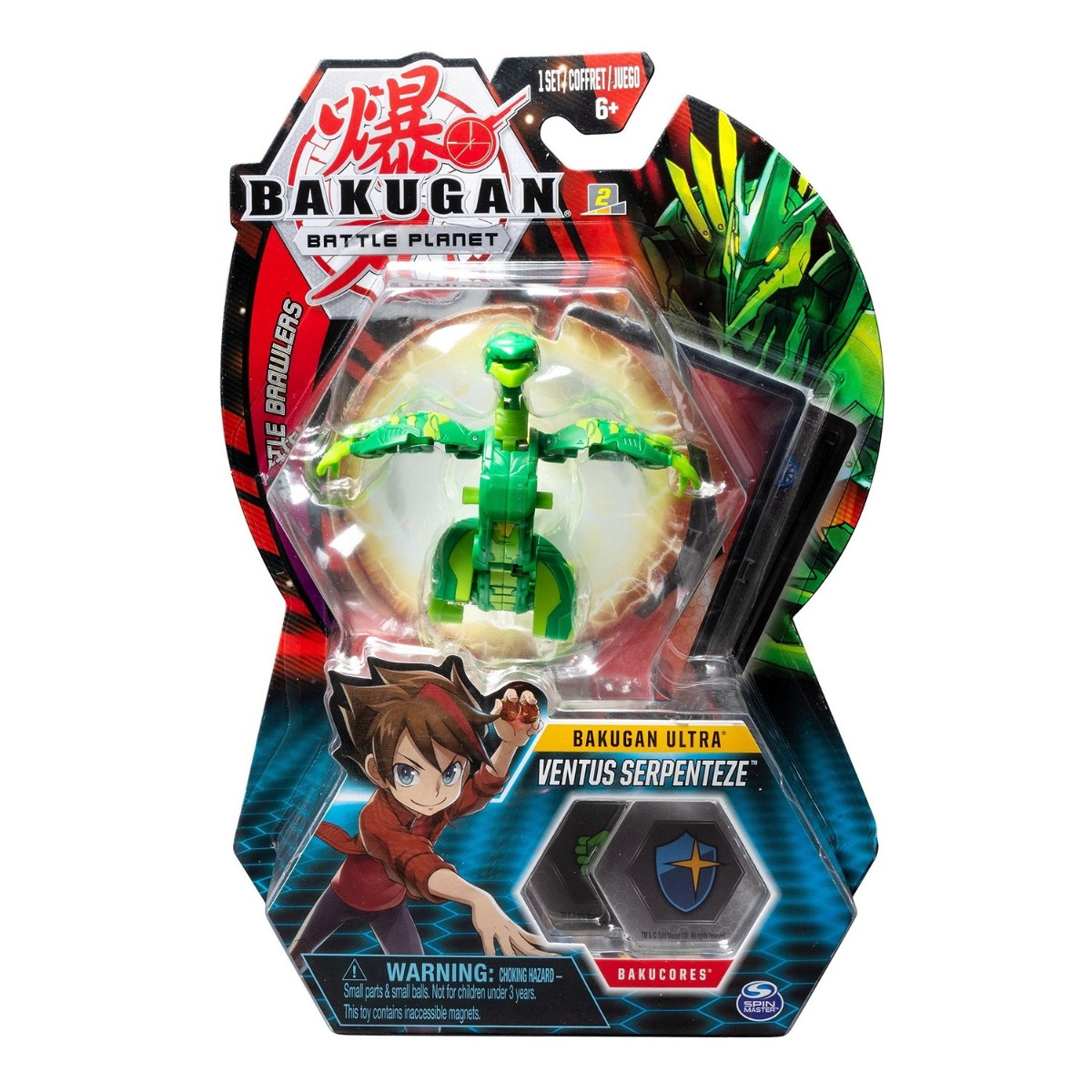 Figurina Bakugan Ultra Battle Planet, 10C Leviathan Green, 20107989