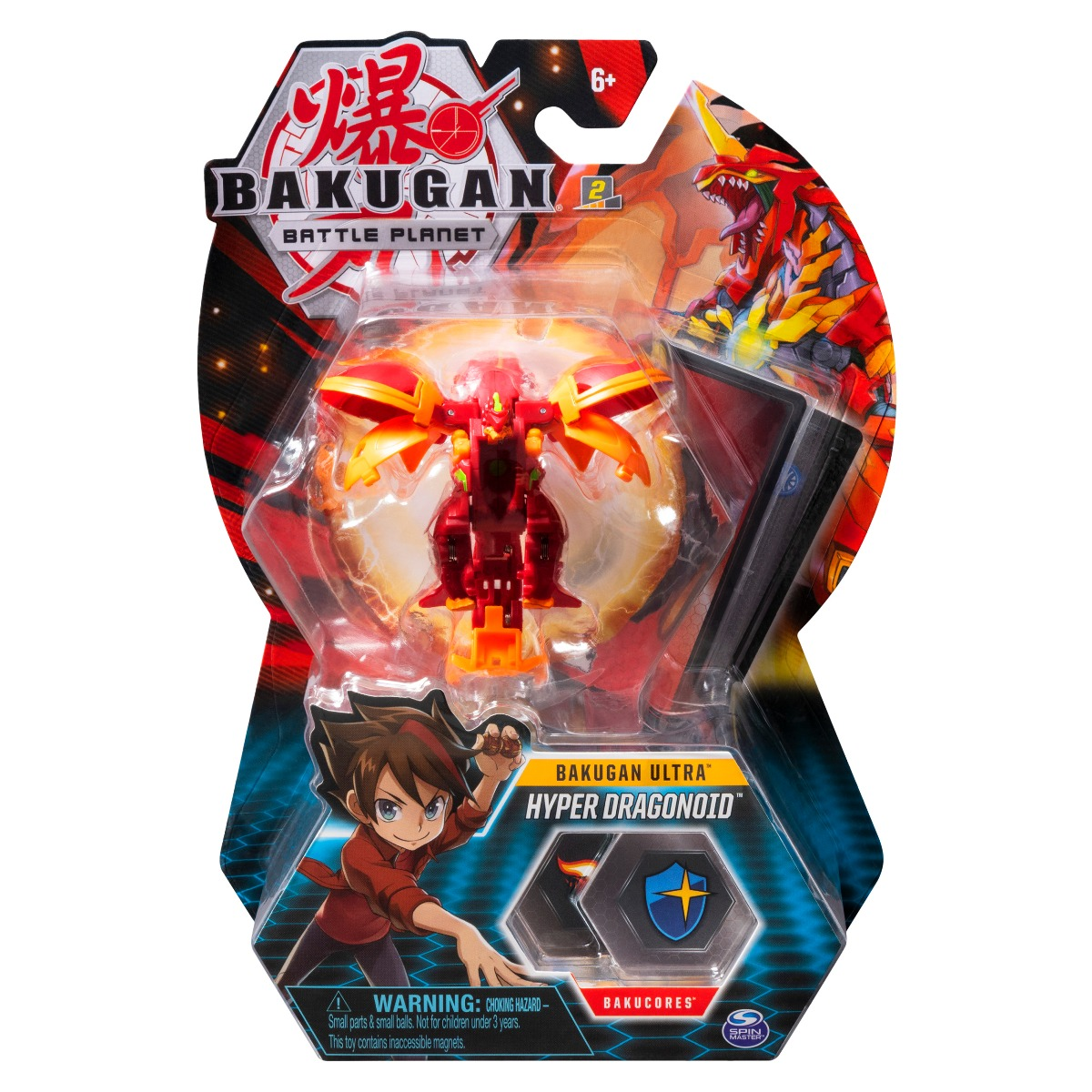 Figurina Bakugan Ultra Battle Planet, Hyper Dragonoid, 20114719