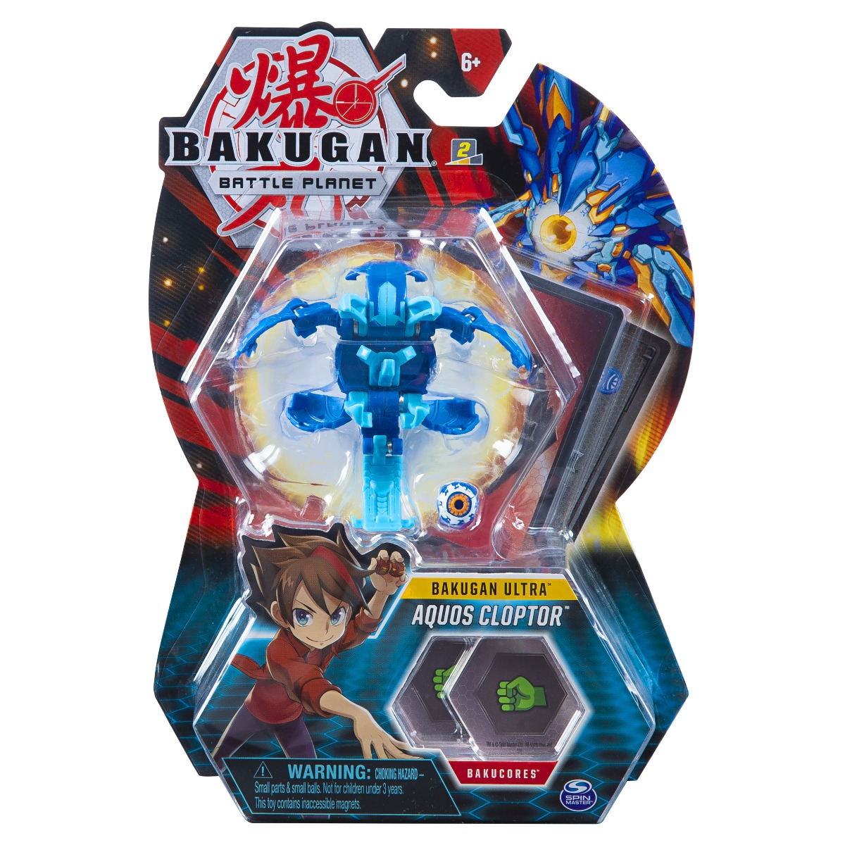 Figurina Bakugan Ultra Battle Planet, Aquos Cloptor, 20118133