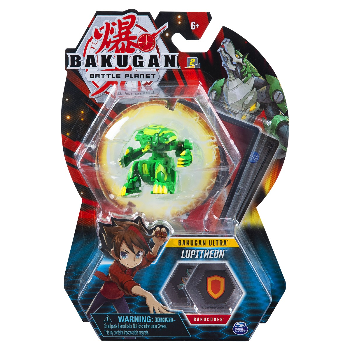 Figurina Bakugan Ultra Battle Planet, Lupitheon, 20118136