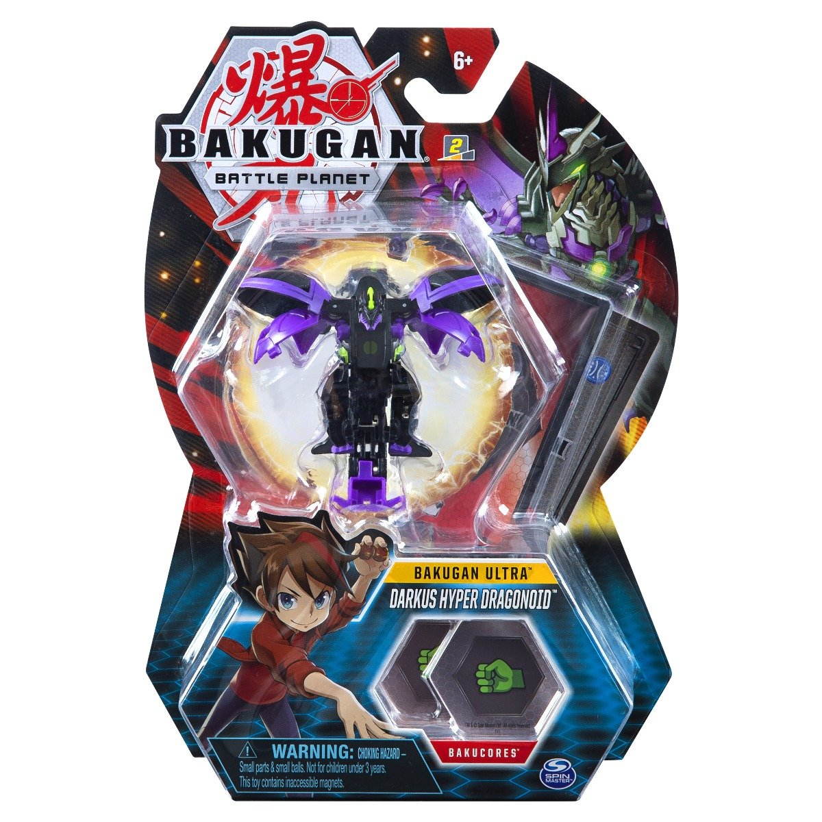 Figurina Bakugan Ultra Battle Planet, Darkus Hyper Dragonoid, 20118137