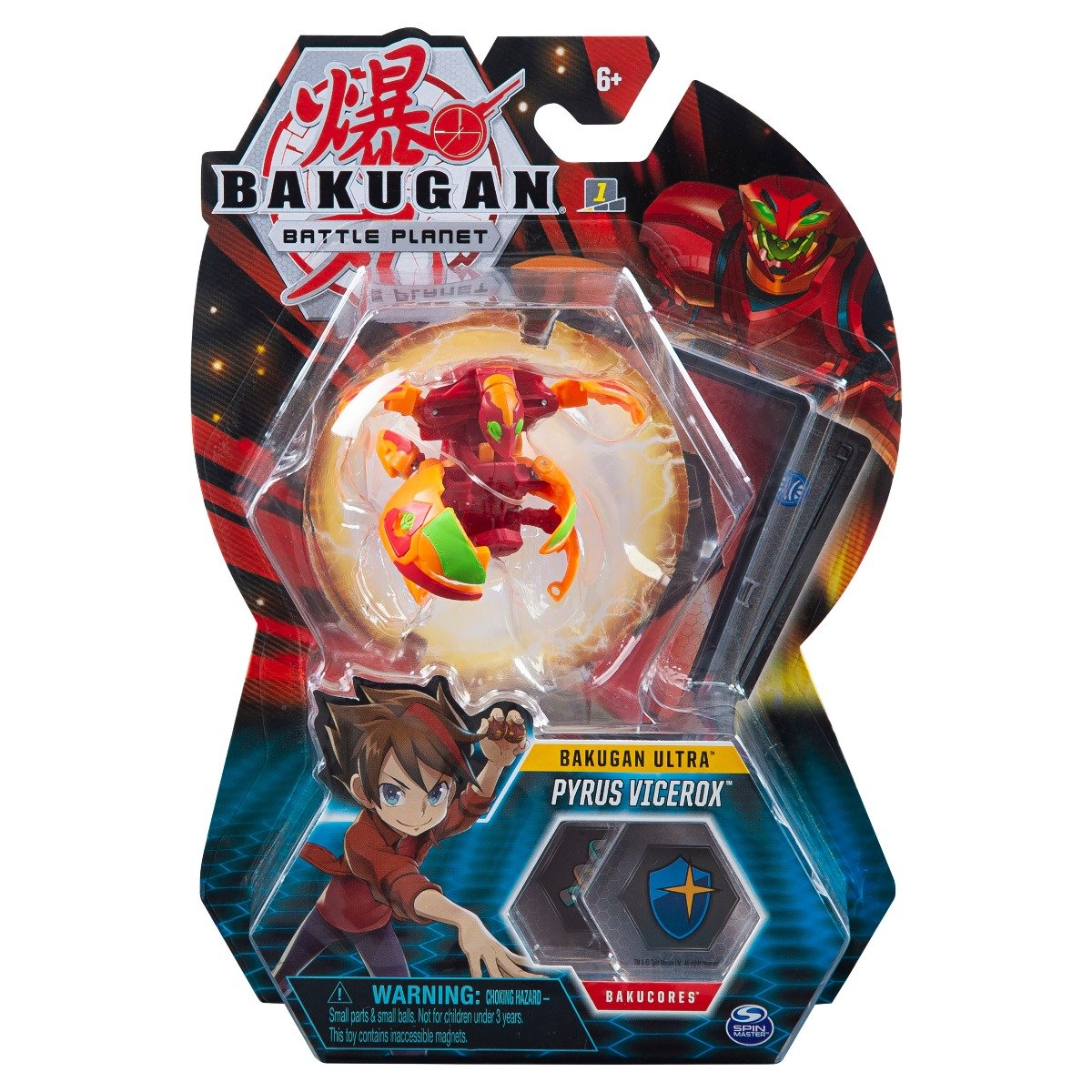 Figurina Bakugan Ultra Battle Planet, Pyrus Vicerox, 20118138