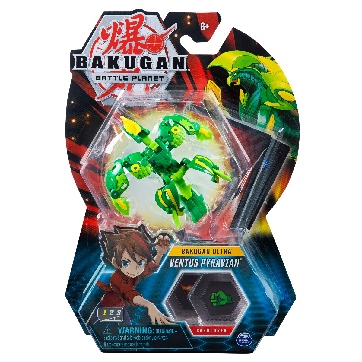 Figurina Bakugan Ultra Battle Planet, Ventus Pyravian, 20119422