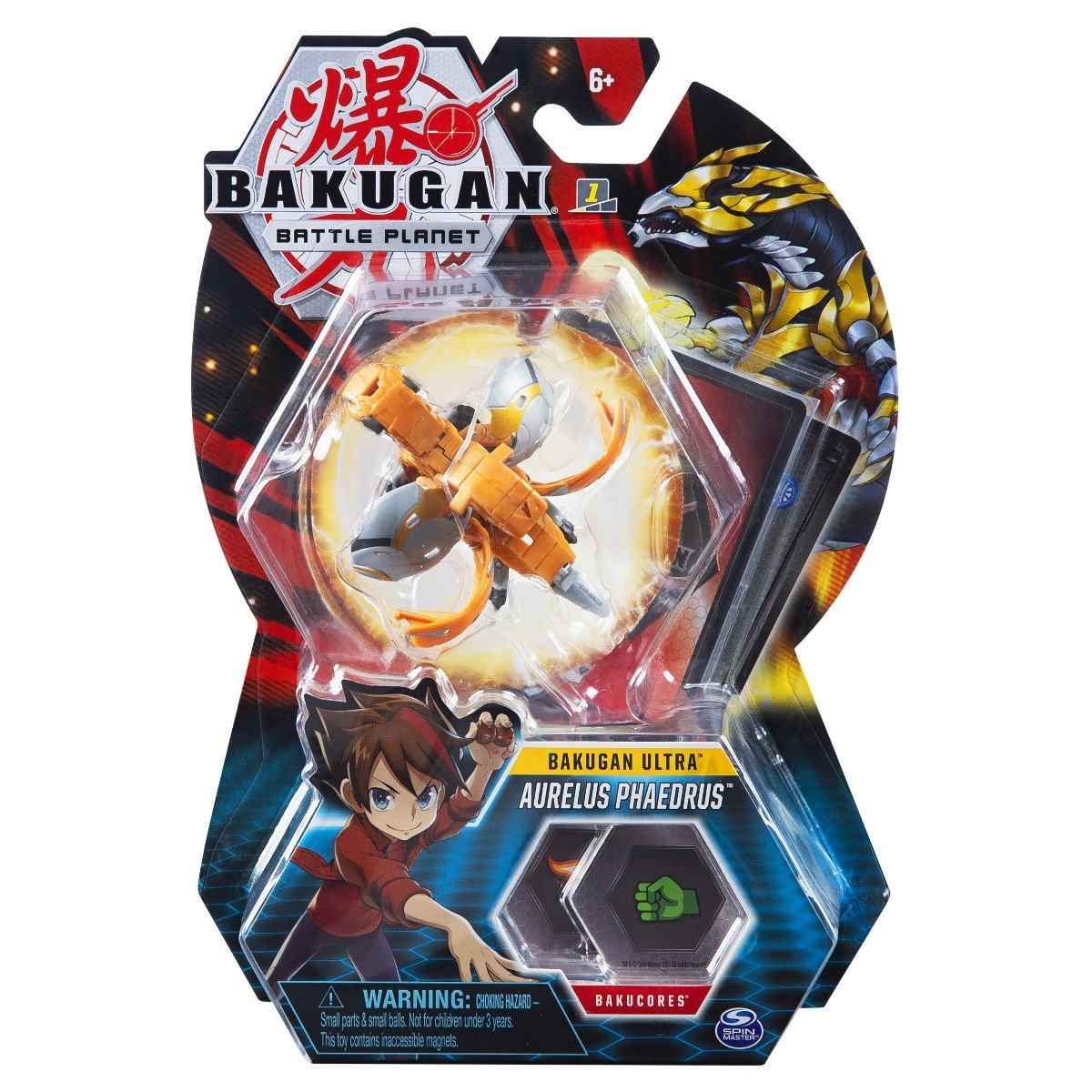 Figurina Bakugan Ultra Battle Planet, Aurelus Phaedrus, 20118132
