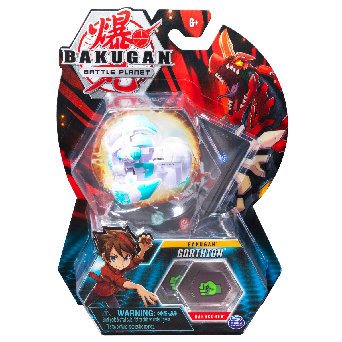 Figurina Bakugan Battle Planet, 10E Gorilla White, 20115048