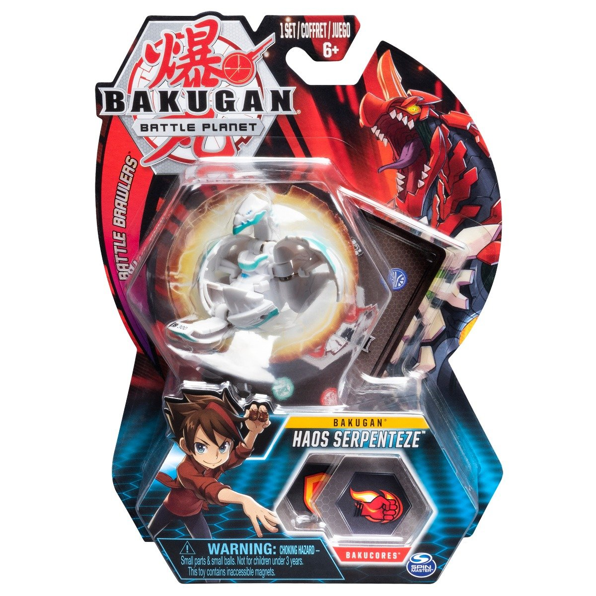 Figurina Bakugan Battle Planet, 8E Leviathan White, 20107950