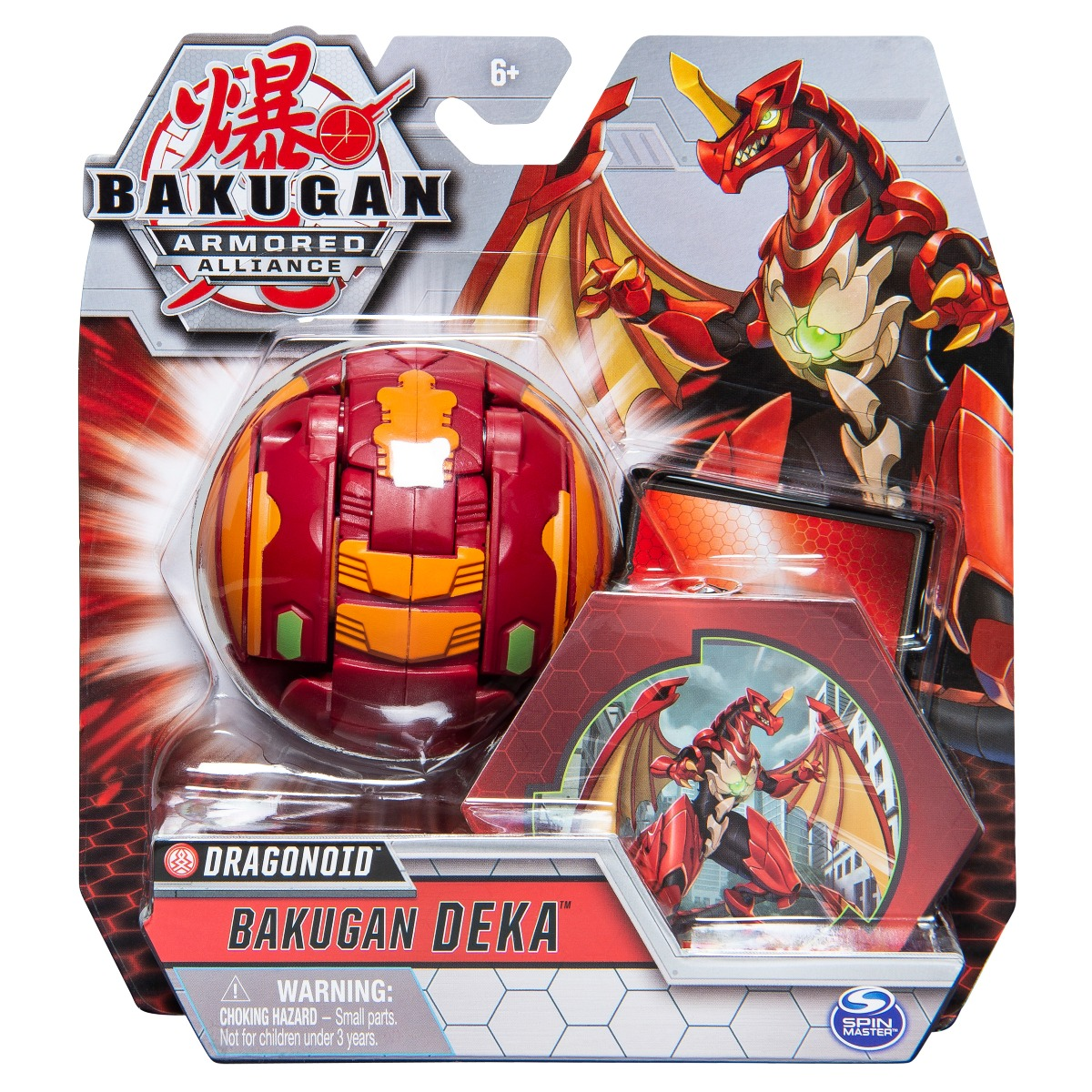 Figurina Bakugan Deka Armored Alliance, Dragonoid, 20120371