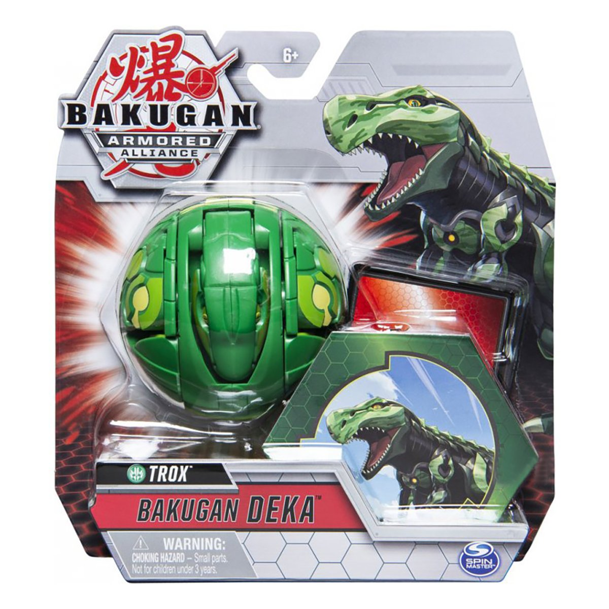 Figurina Bakugan Deka Armored Alliance, Trox Green, 20122718