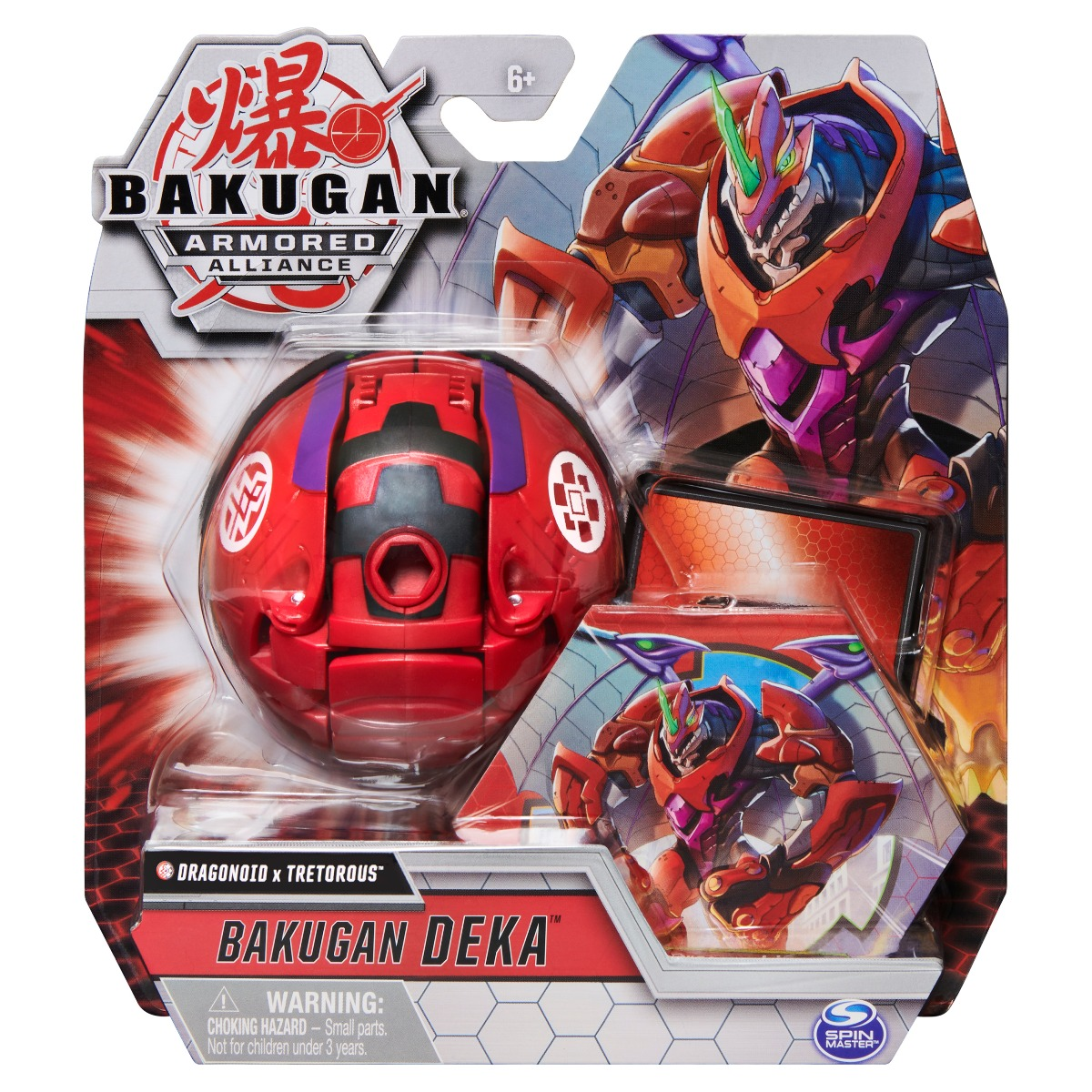 Figurina Bakugan Deka Armored Alliance, Dragonoid x Tretorous, 20125929
