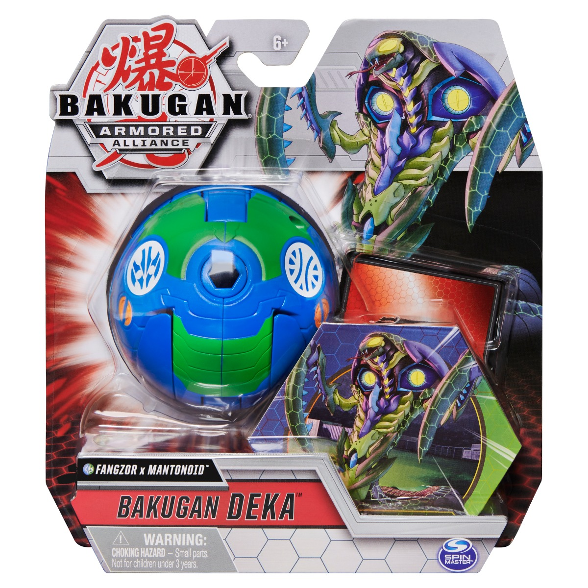 Figurina Bakugan Deka Armored Alliance, Fangzor x Mantonoid, 20125930