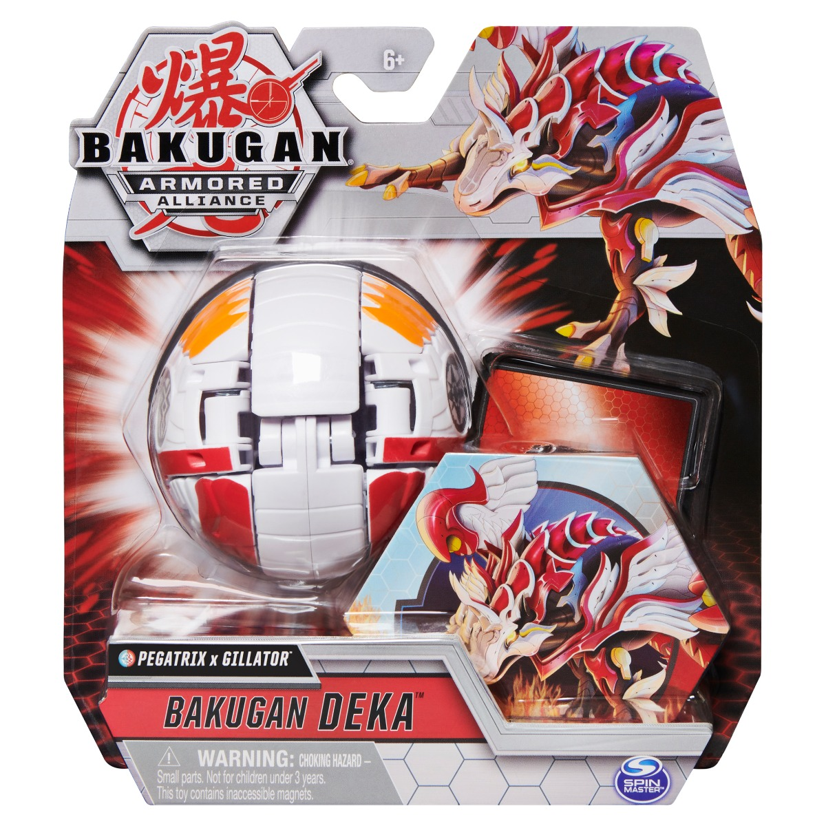 Figurina Bakugan Deka Armored Alliance, Pegatrix x Gillator, 20125931