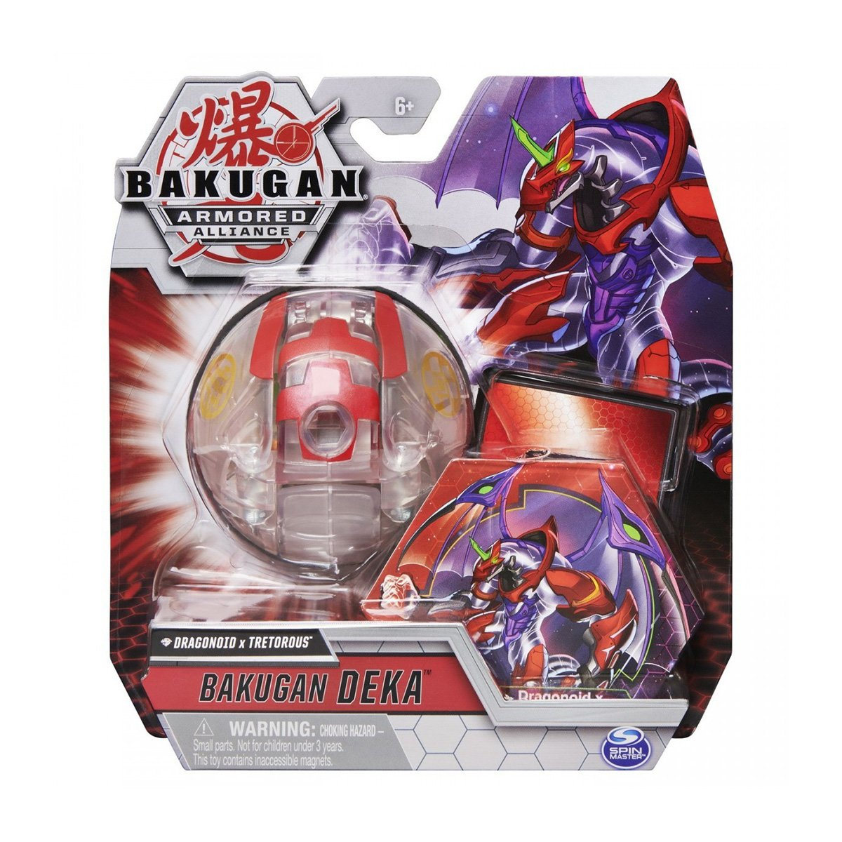 Figurina Bakugan Deka Armored Alliance, Dragonoid x Tretorous, 20126467