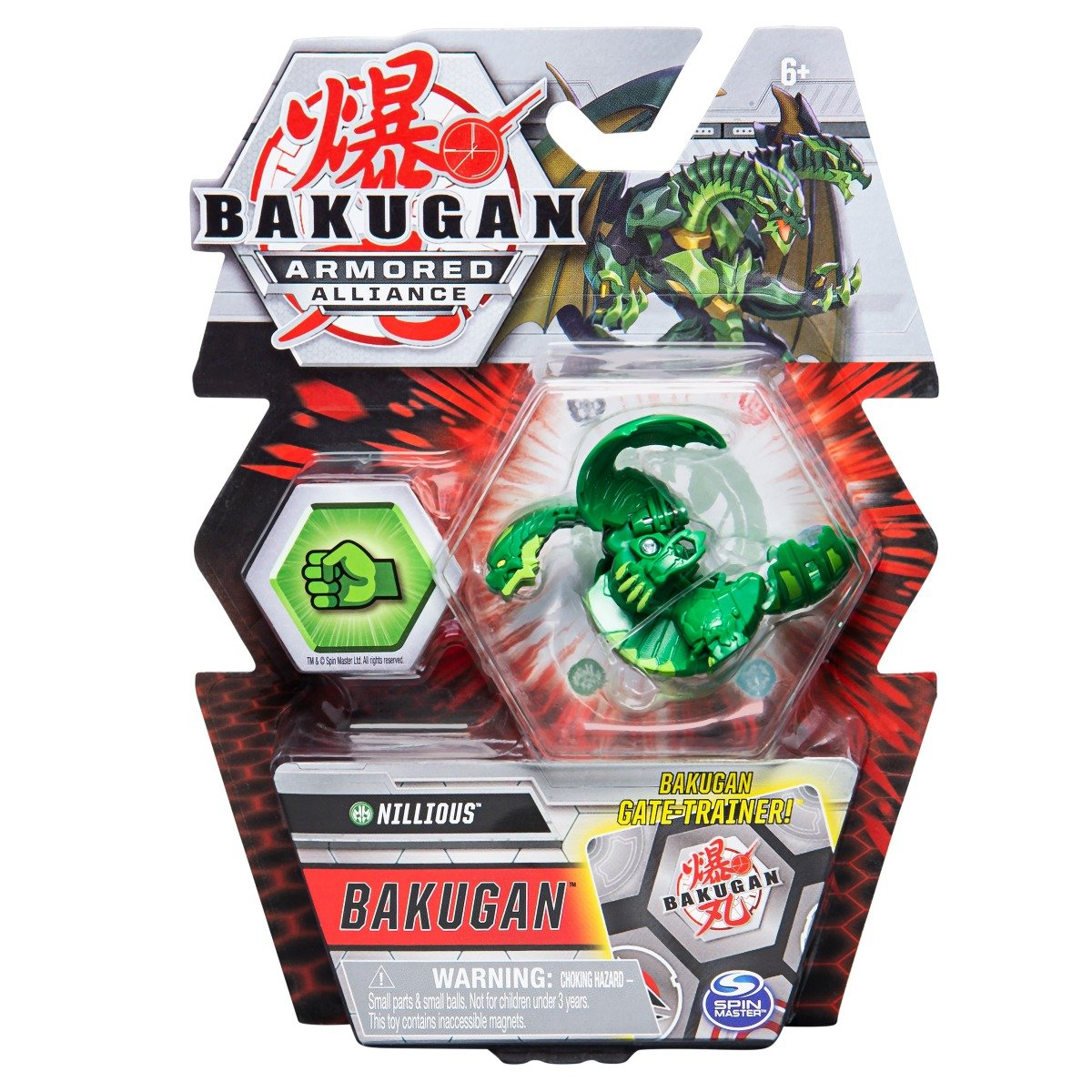 Figurina Bakugan Armored Alliance, Nillious, 20124098