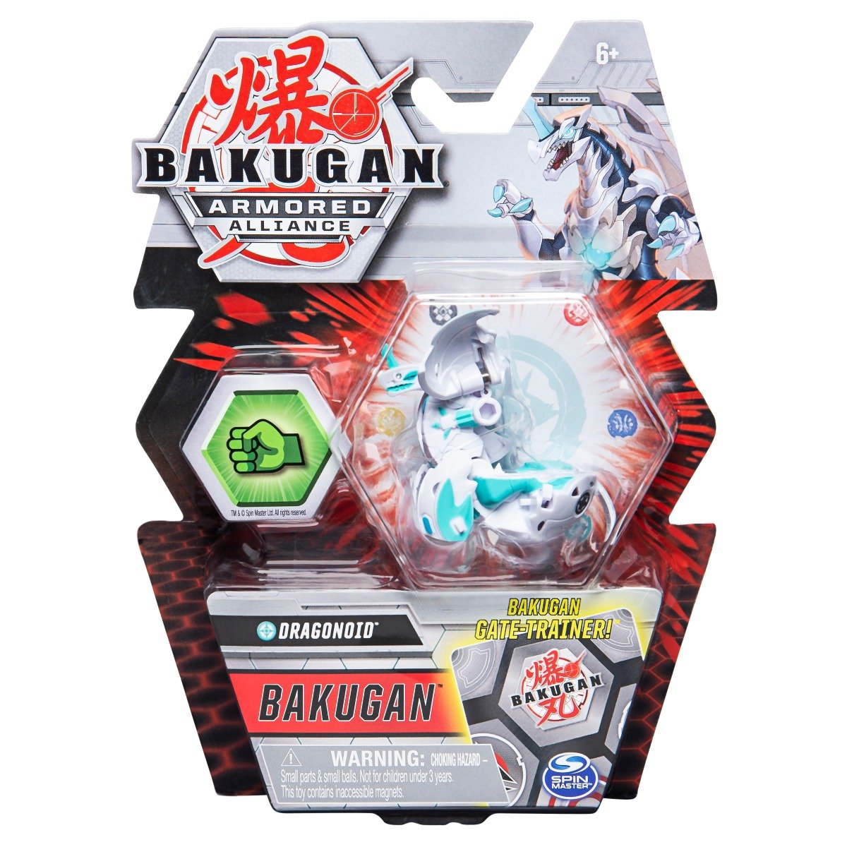 Figurina Bakugan Armored Alliance, Dragonoid, 20124101