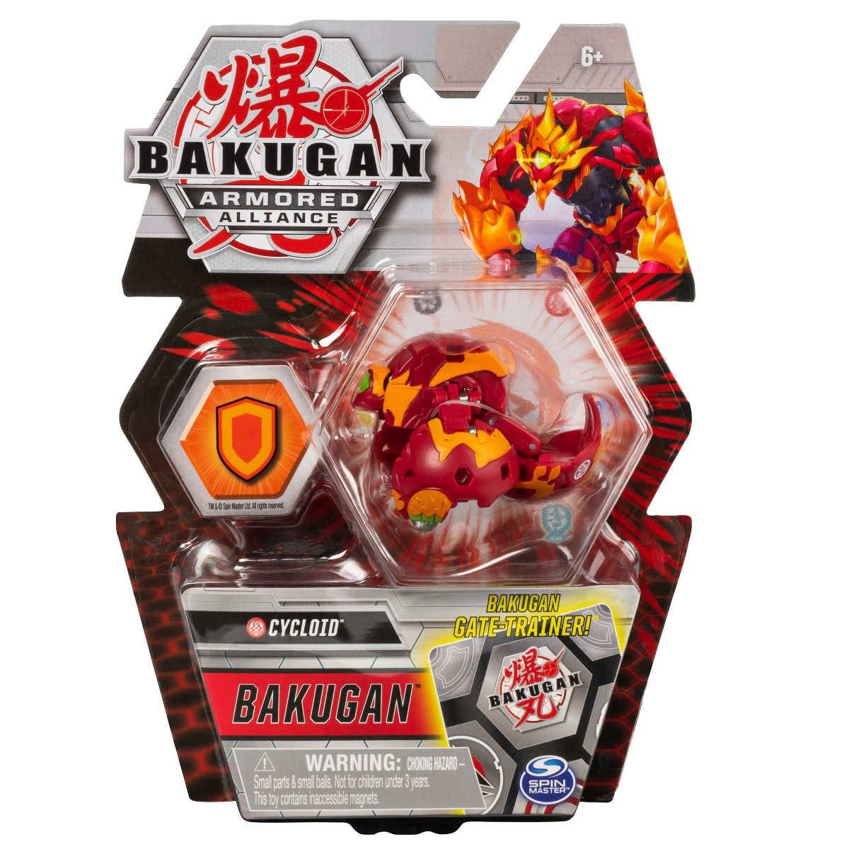 Figurina Bakugan Armored Alliance, Cycloid, 20124094