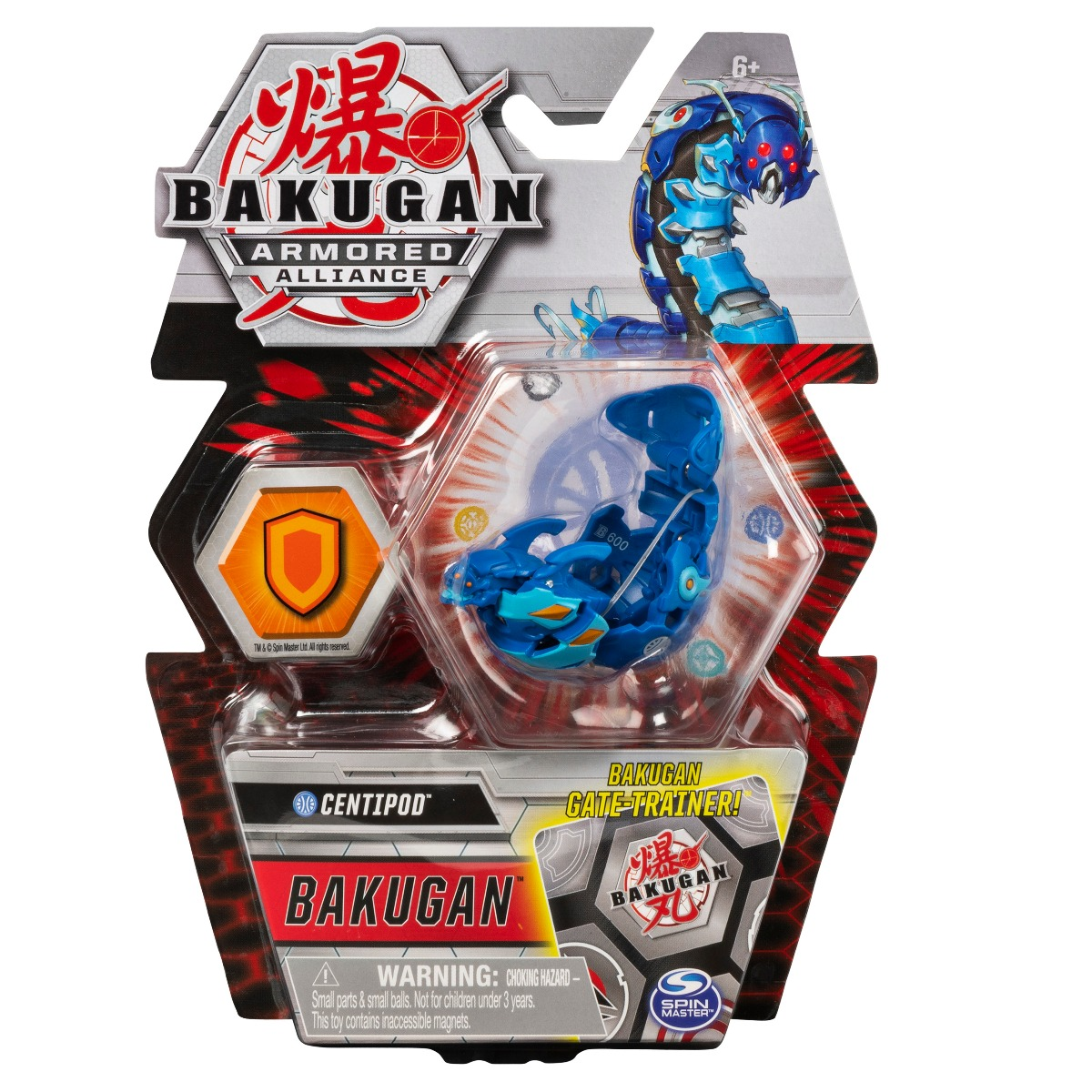 Figurina Bakugan Armored Alliance, Centipod, 20124095