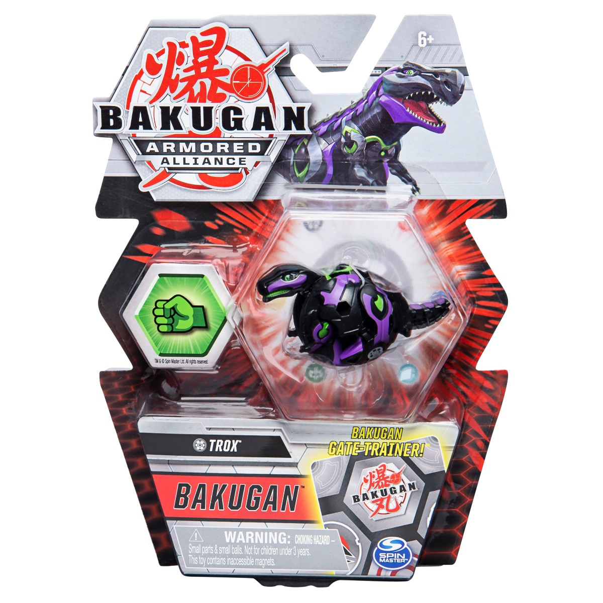 Figurina Bakugan Armored Alliance, Trox, 20124096