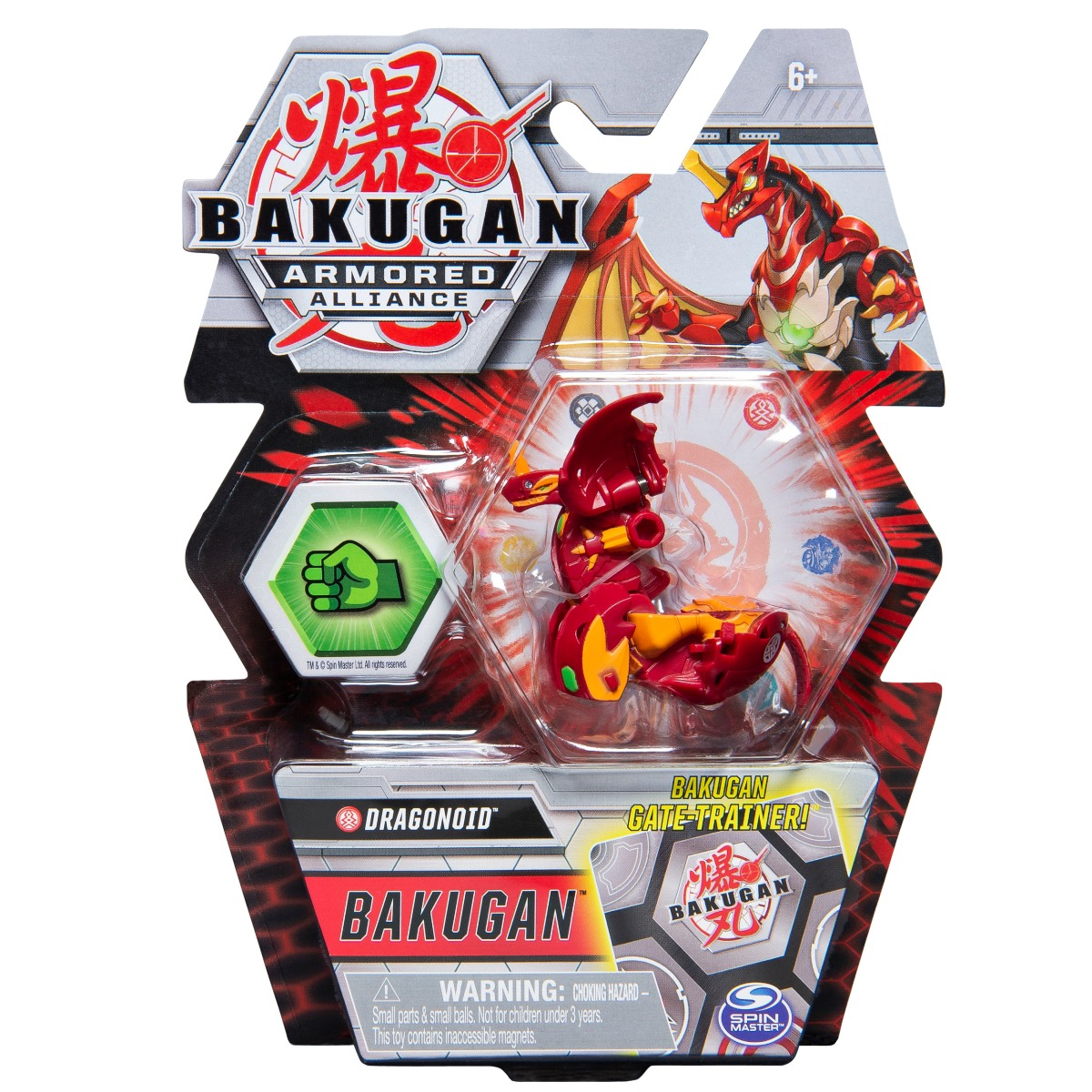 Figurina Bakugan Armored Alliance, Dragonoid, 20122444