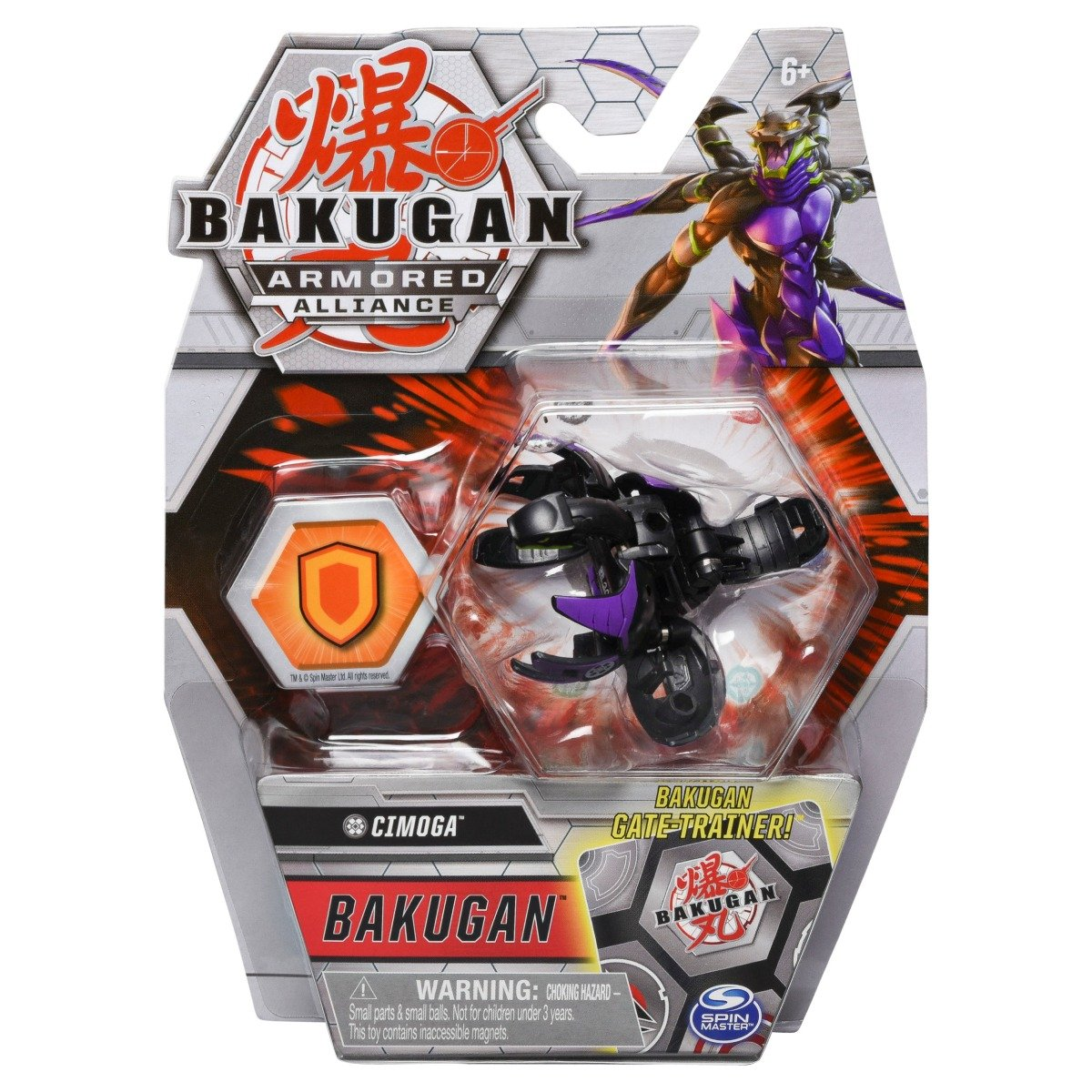 Figurina Bakugan Armored Alliance, Cimoga, 20124286