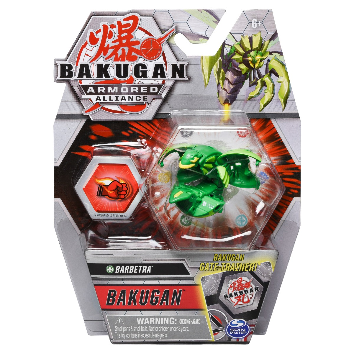 Figurina Bakugan Armored Alliance, Barbetra, 20124288