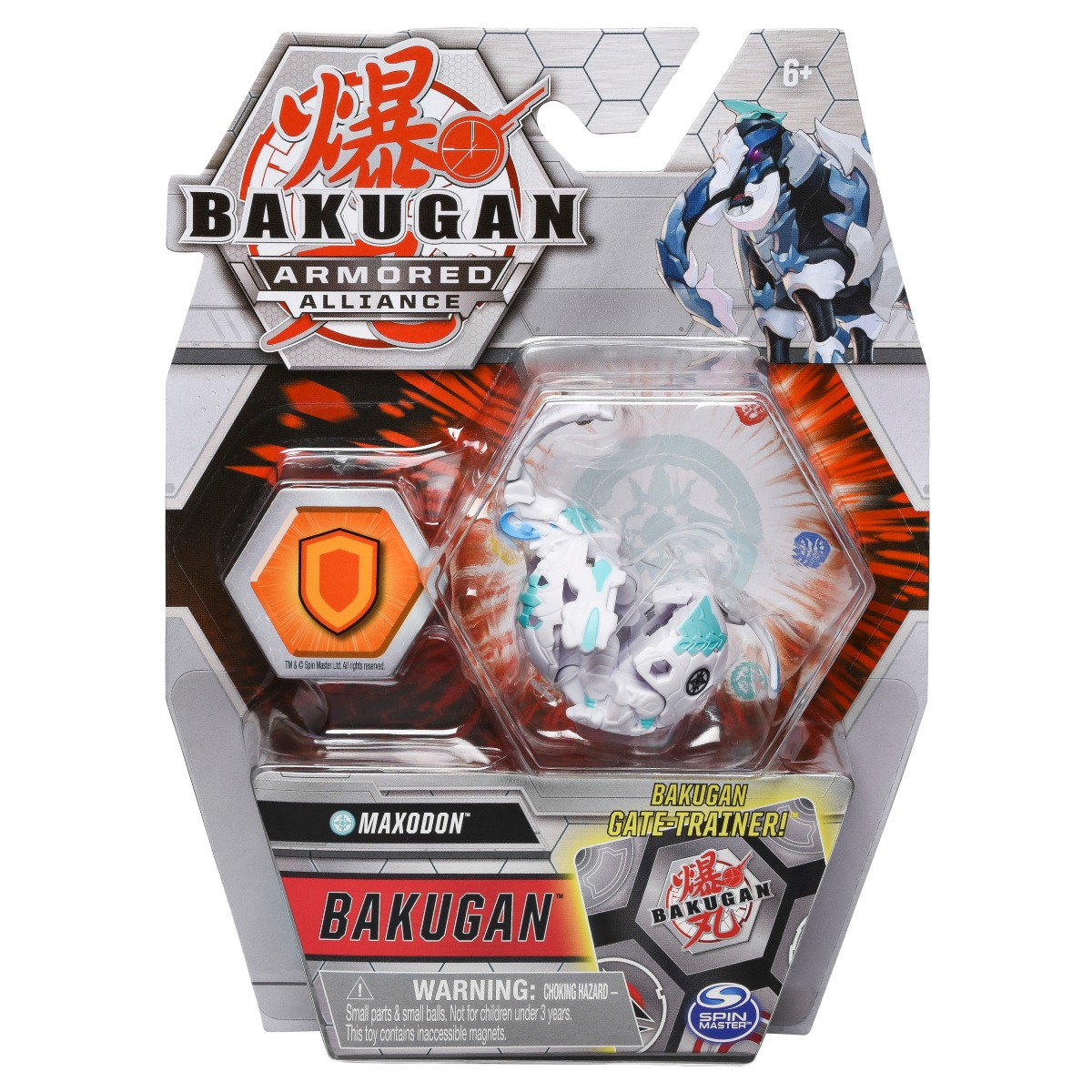 Figurina Bakugan Armored Alliance, Maxodon, 20124289