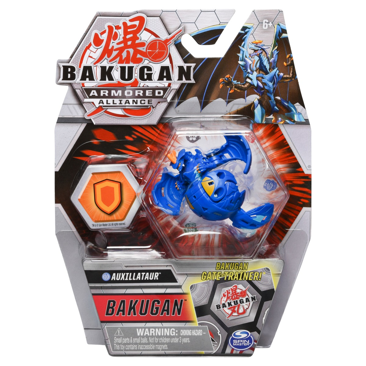 Figurina Bakugan Armored Alliance, Auxillataur, 20124290