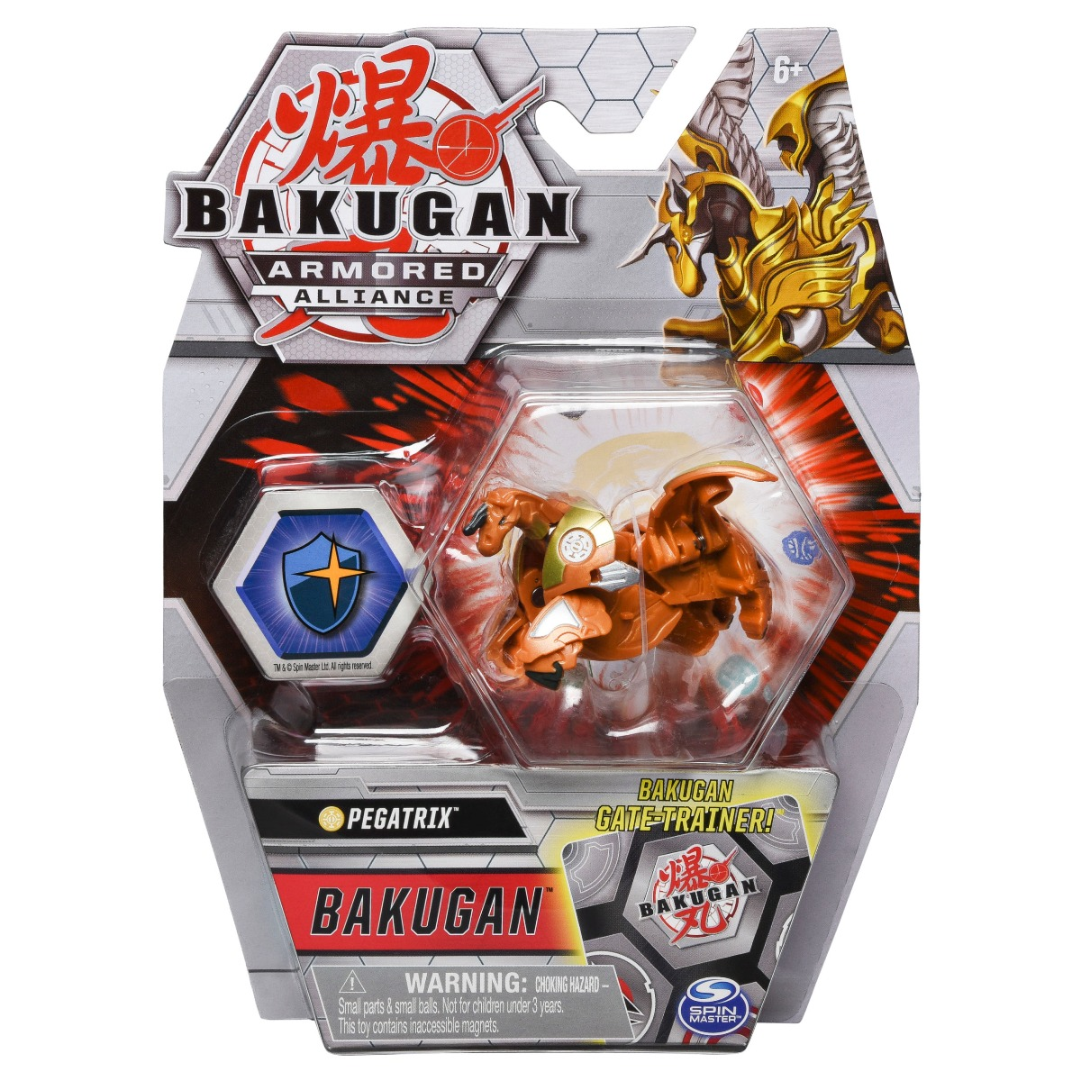 Figurina Bakugan Armored Alliance, Pegatrix, 20124291