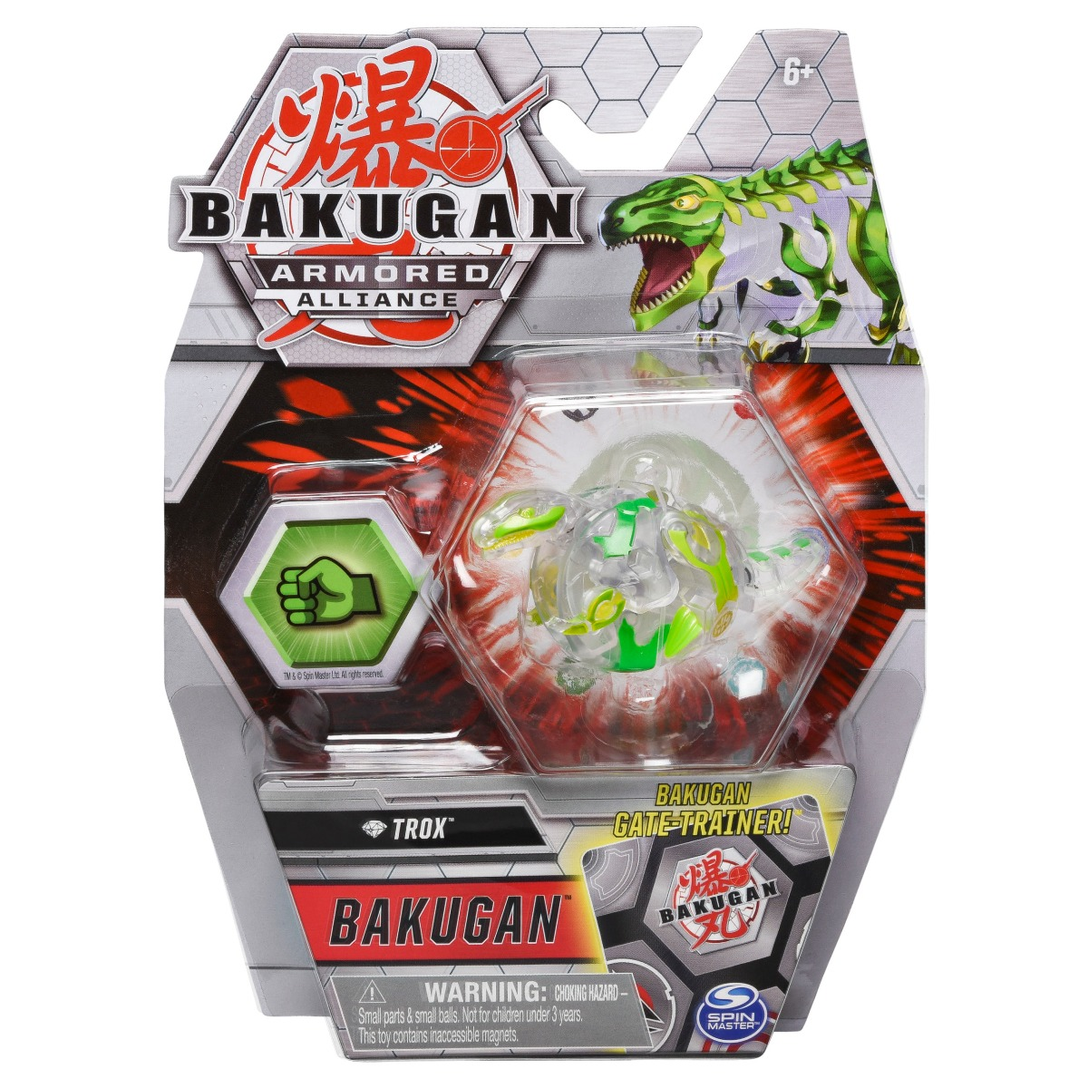 Figurina Bakugan Armored Alliance, Trox, 20124293