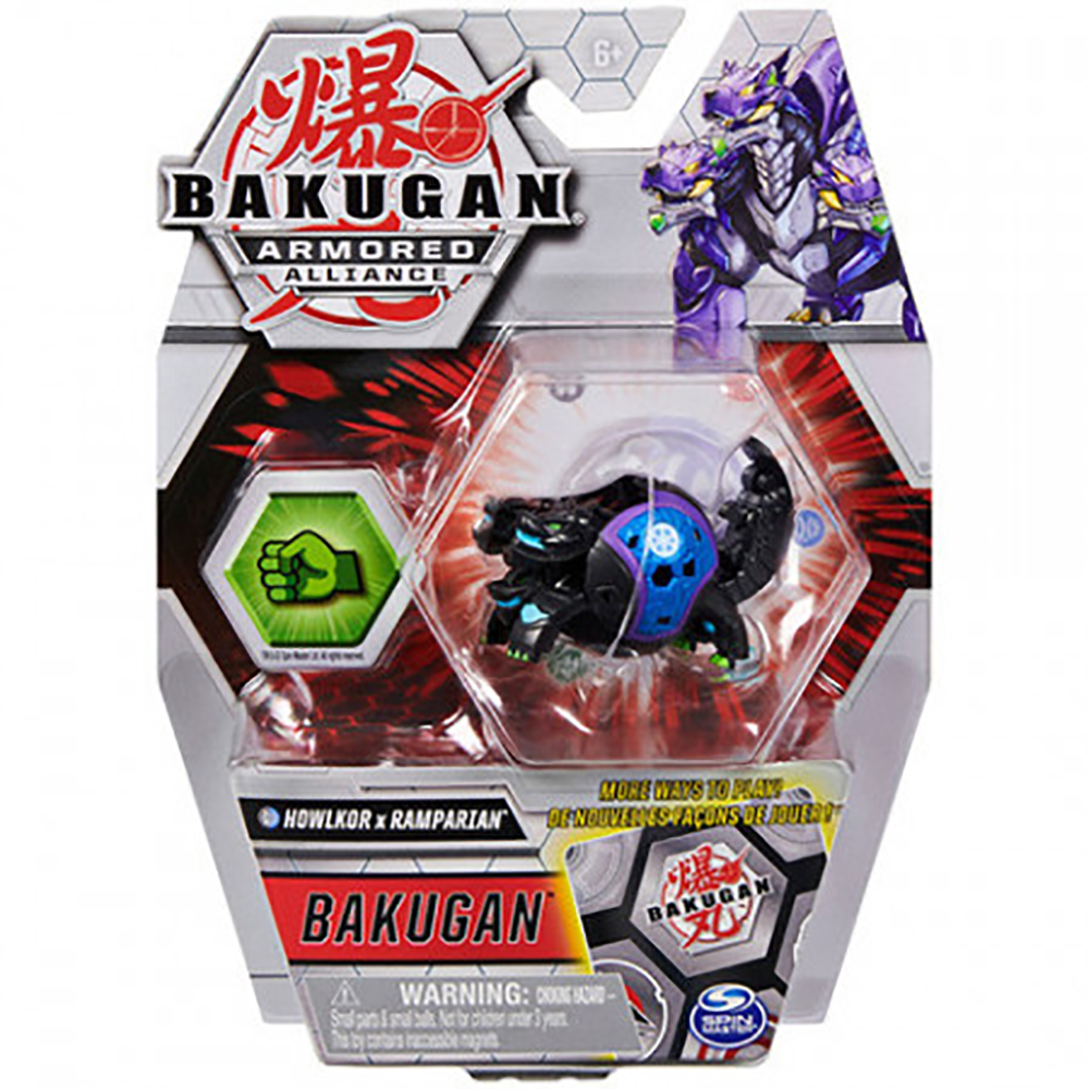 Figurina Bakugan Armored Alliance, Howlkor x Ramparian, 20124831