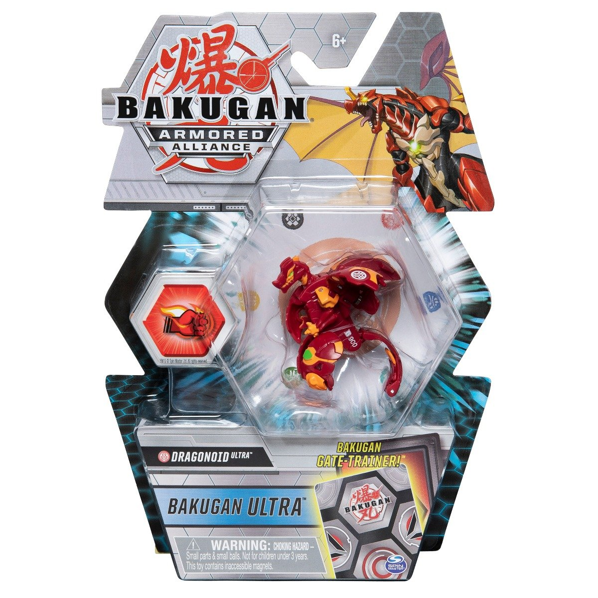 Figurina Bakugan Ultra Armored Alliance, Dragonoid, 20122468
