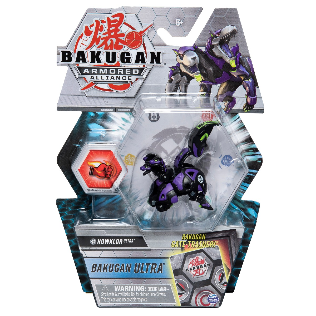 Figurina Bakugan Ultra Armored Alliance, Howklor, 20122473
