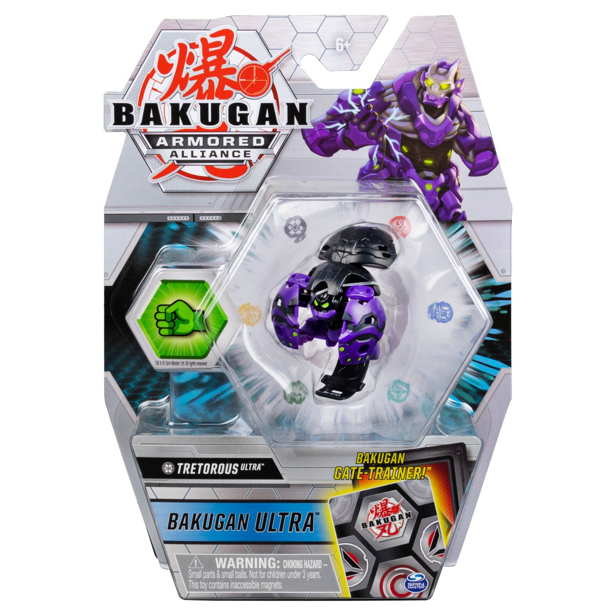 Figurina Bakugan Ultra Armored Alliance, Tretorous, 20124150