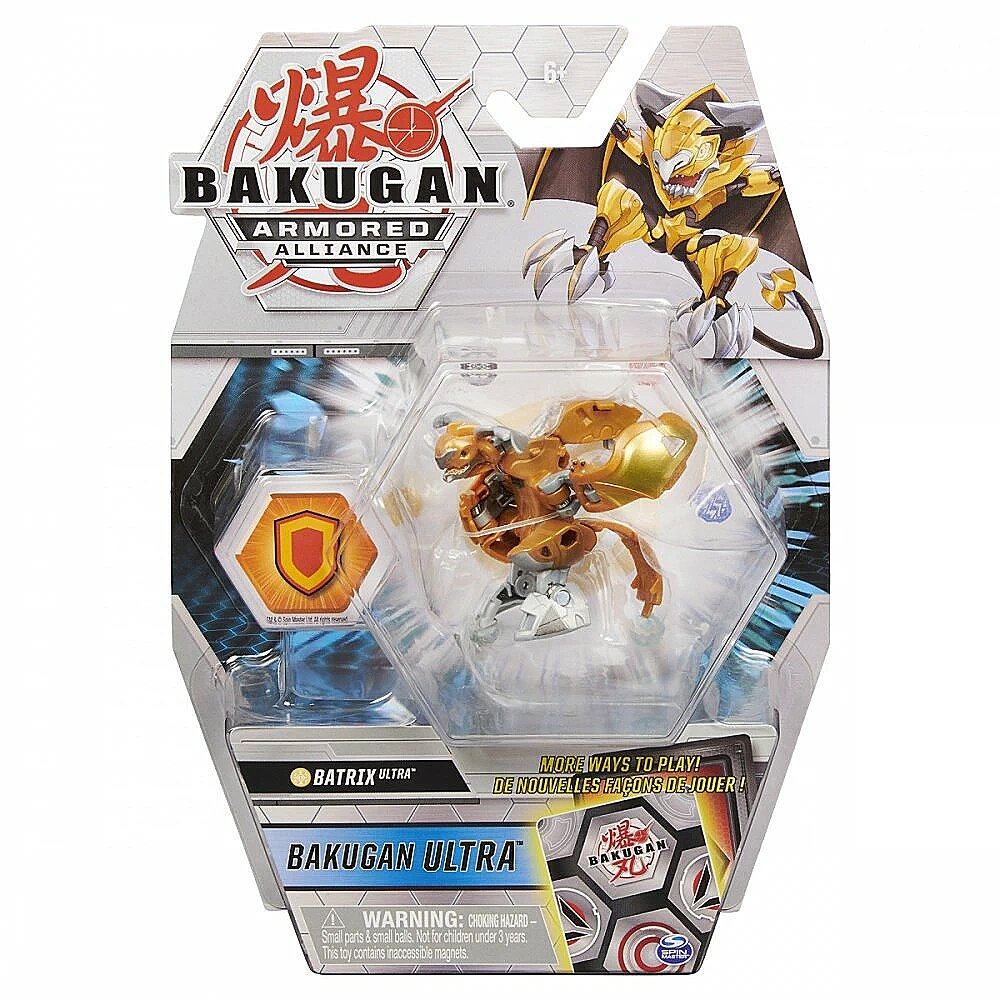 Figurina Bakugan Ultra Armored Alliance, Batrix, 20124620