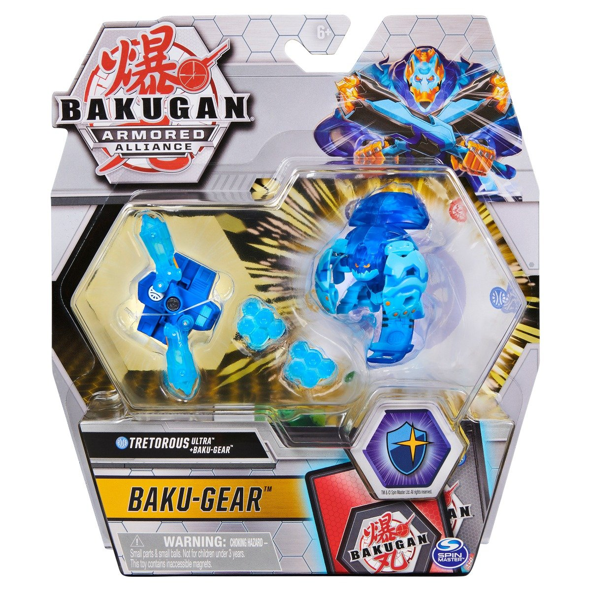Figurina Bakugan Armored Alliance, Tretorous Ultra, Baku-Gear 20124761