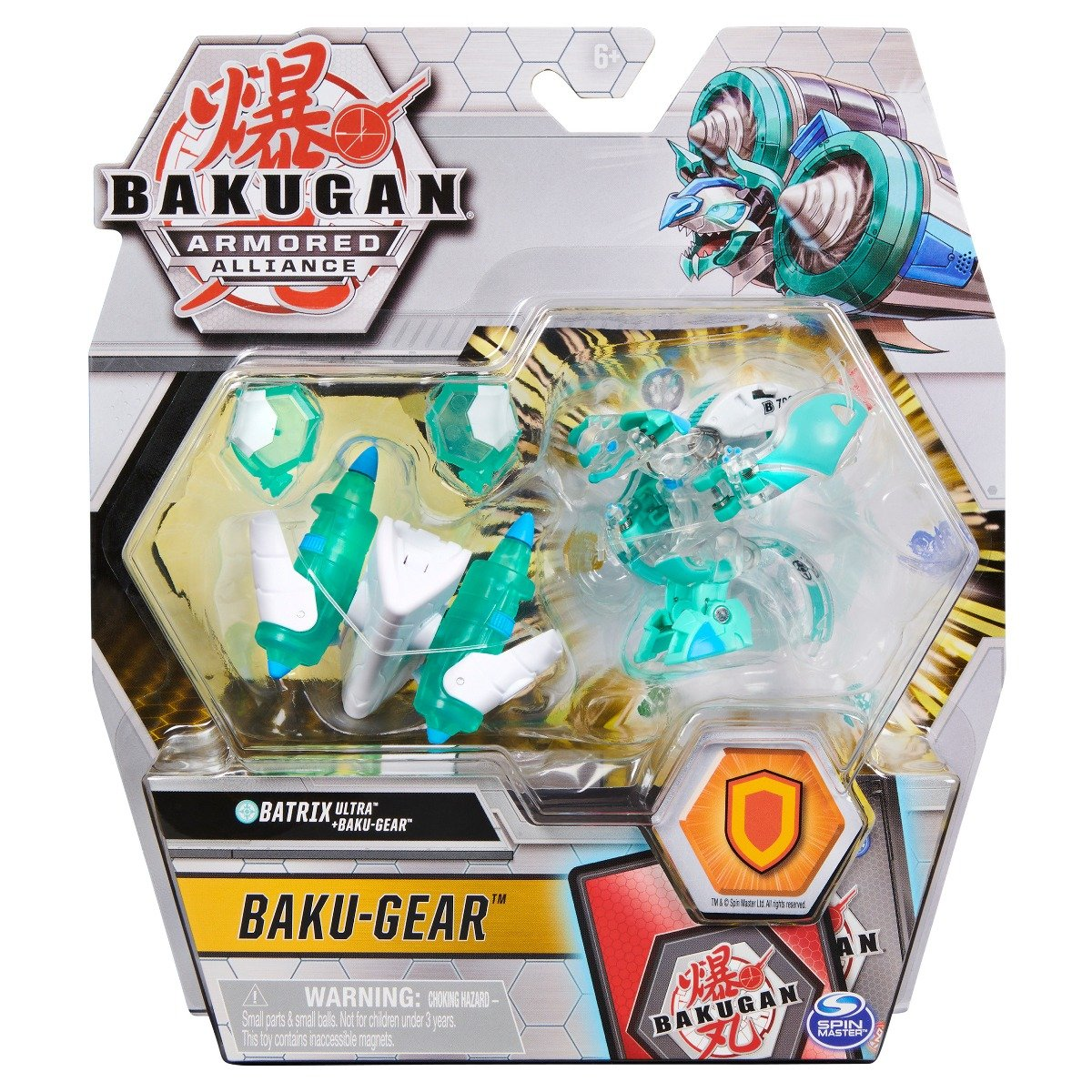 Figurina Bakugan Armored Alliance, Batrix Ultra, Baku-Gear 20124764
