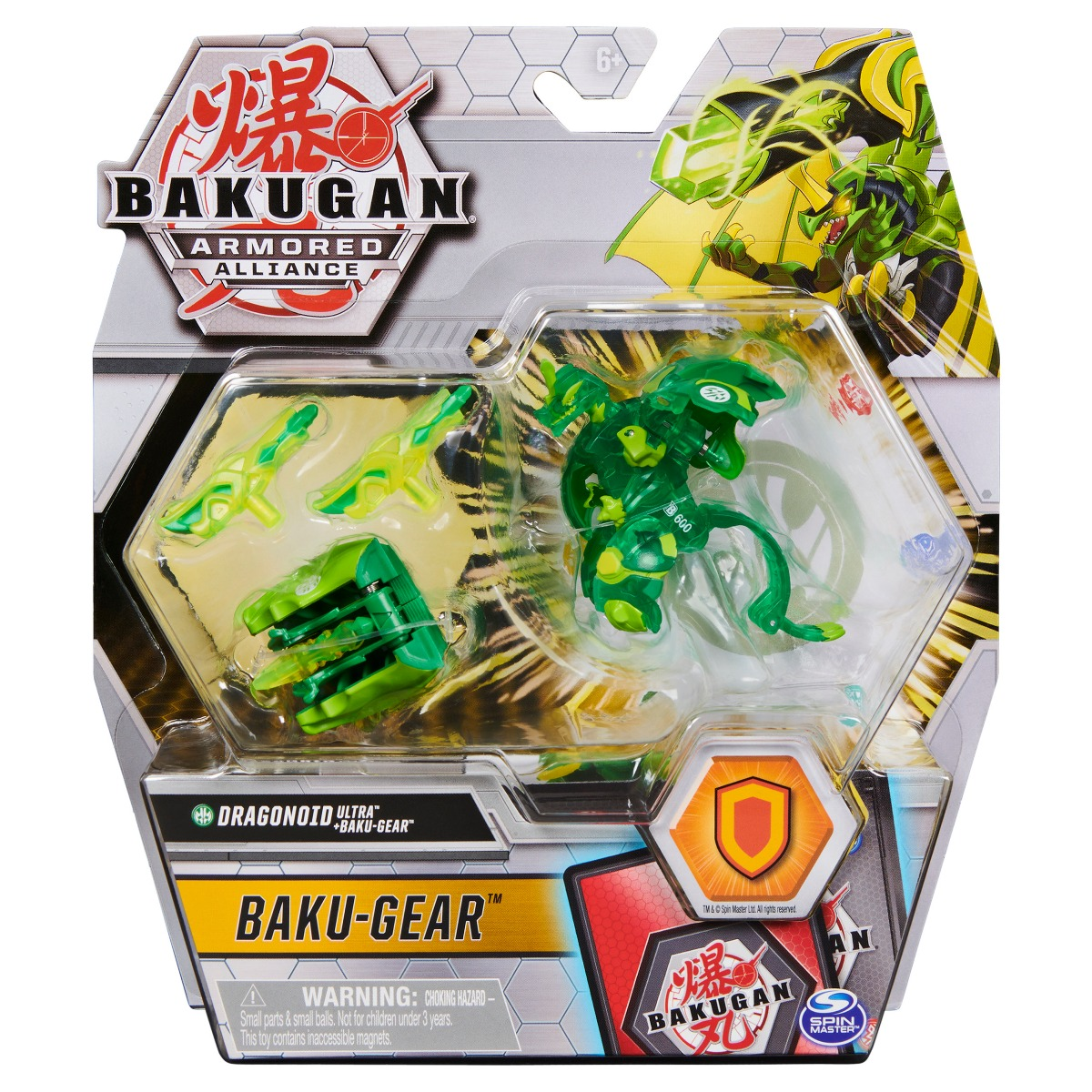 Figurina Bakugan Armored Alliance, Dragonoid Ultra, Baku-Gear 20124766