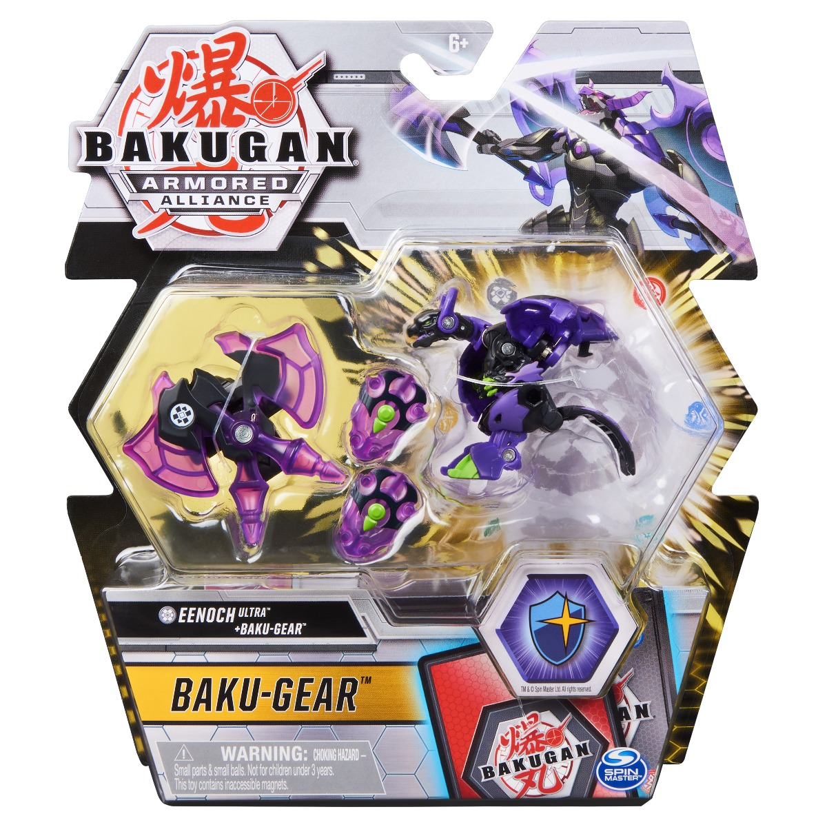 Figurina Bakugan Armored Alliance, Eenoch Ultra, Baku-Gear 20124087