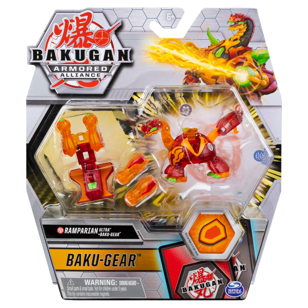 Figurina Bakugan Armored Alliance, Ramparian Ultra, Baku-Gear 20124269
