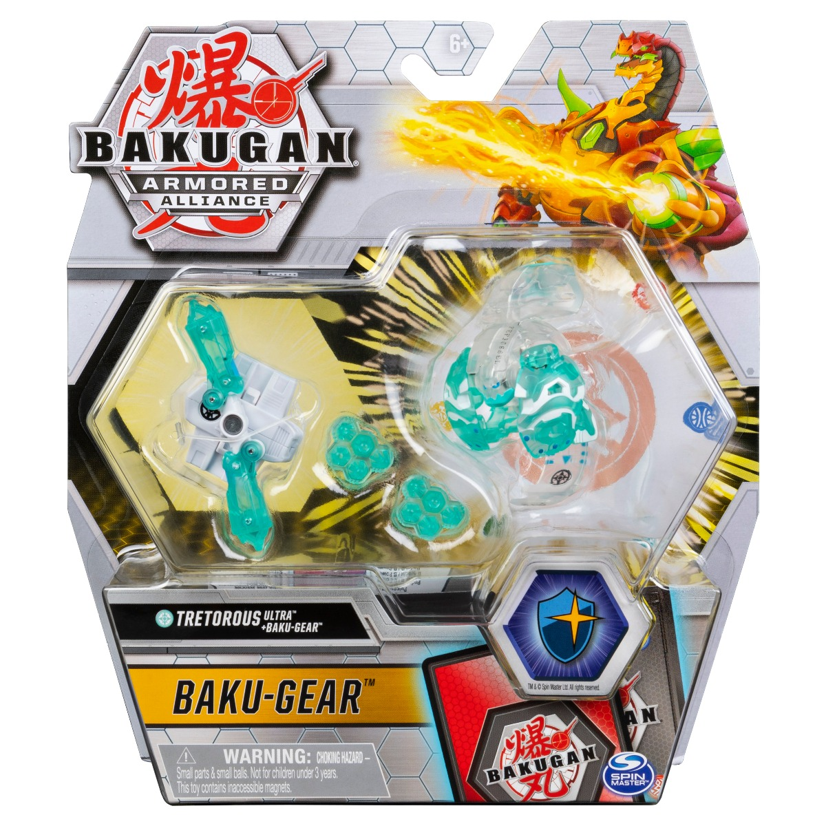 Figurina Bakugan Armored Alliance, Tretorous Ultra, Baku-Gear 20124270