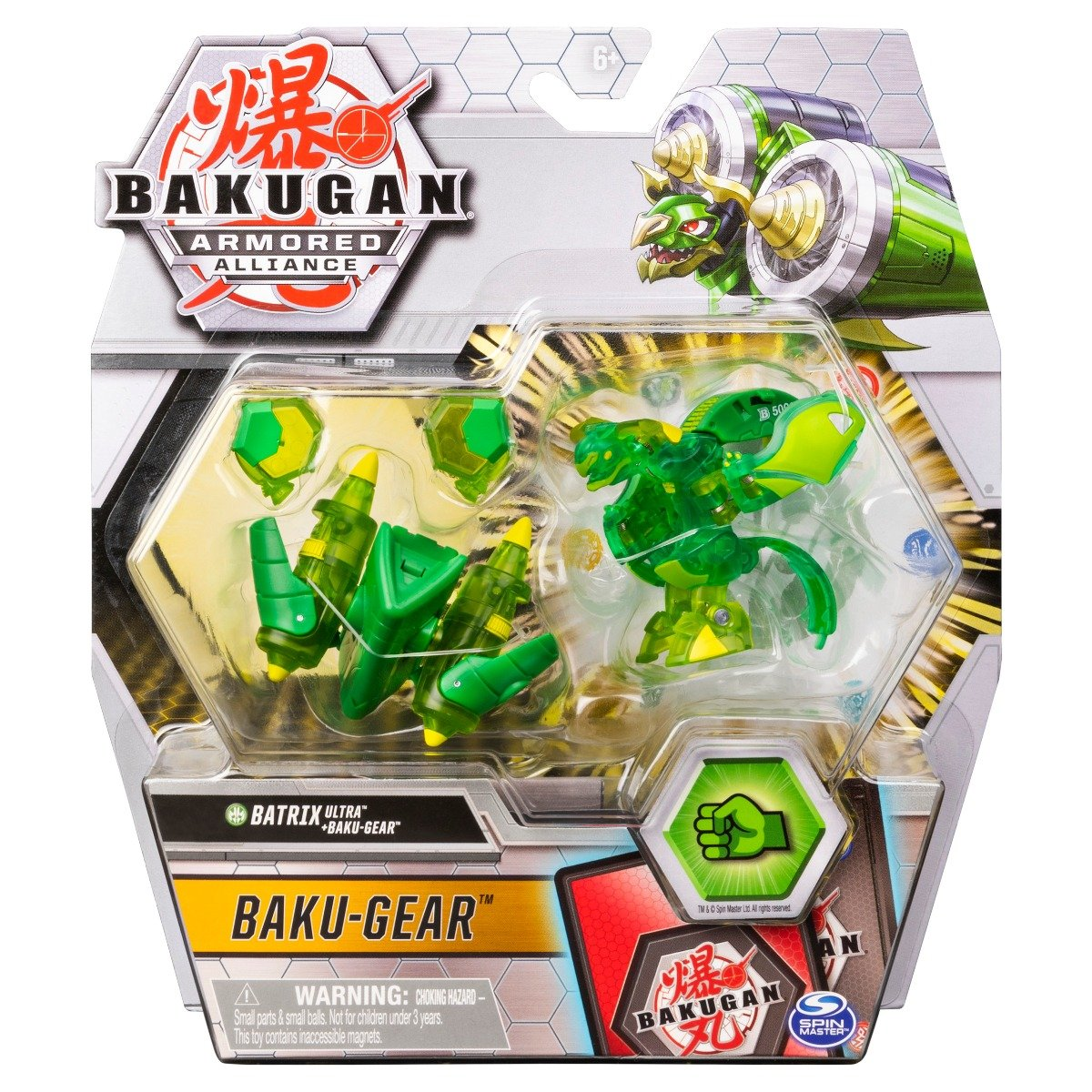 Figurina Bakugan Armored Alliance, Batrix Ultra, Baku-Gear 20124271